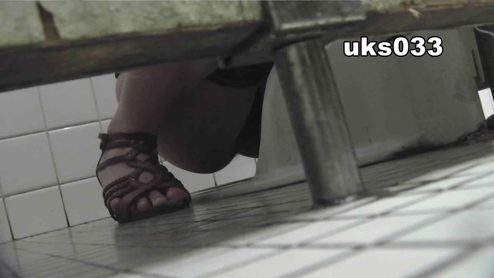 洗面所特攻隊 vol.033 まっキンキン ギャルズ オメコ無修正動画無料 52画像 42