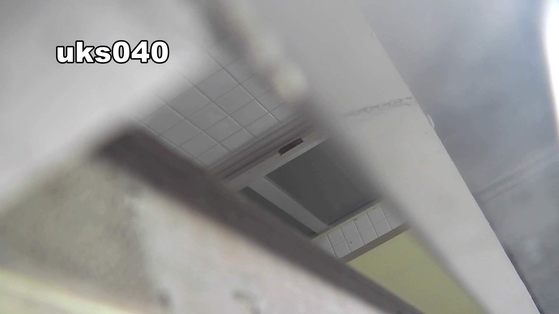 【美しき個室な世界】 vol.040 出て行かれる時の清楚姿撮り 高評価 | 高画質動画  101画像 1