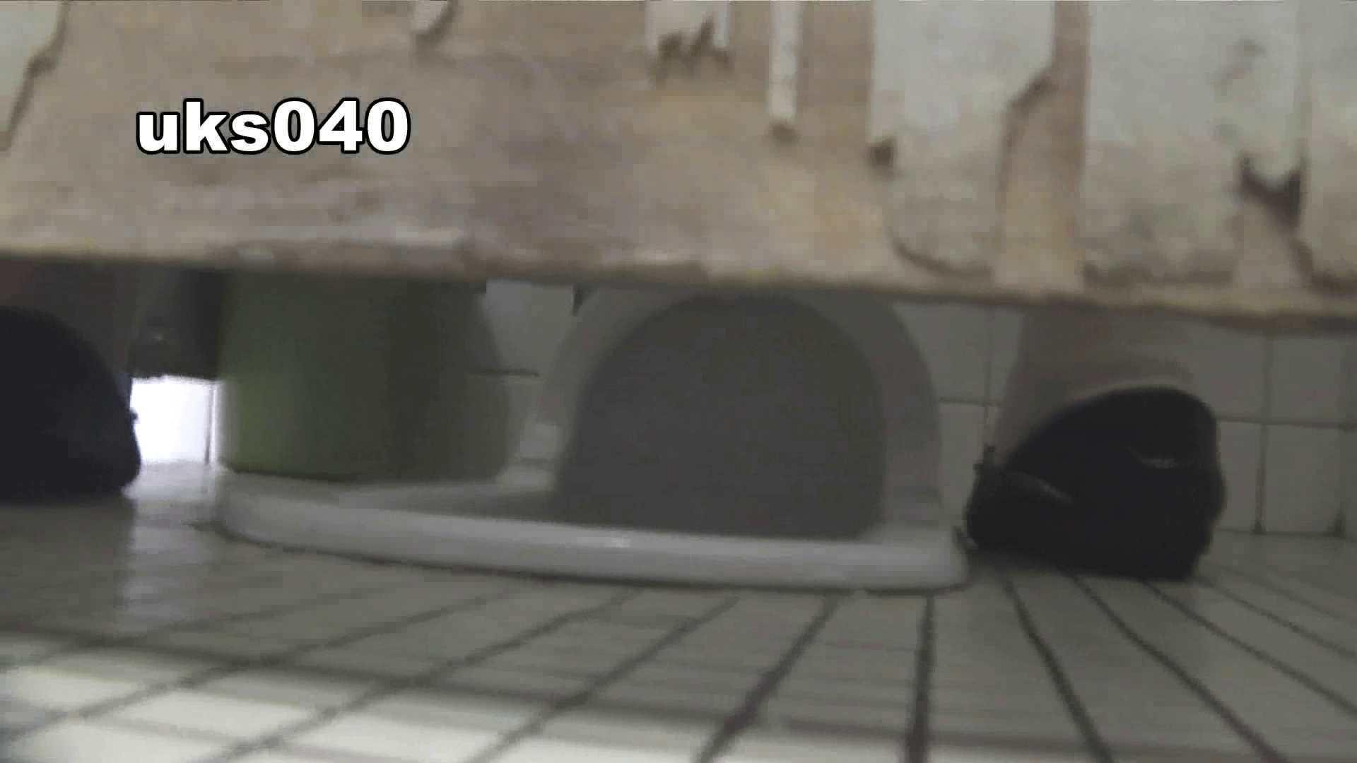 【美しき個室な世界】 vol.040 出て行かれる時の清楚姿撮り 高評価  101画像 3