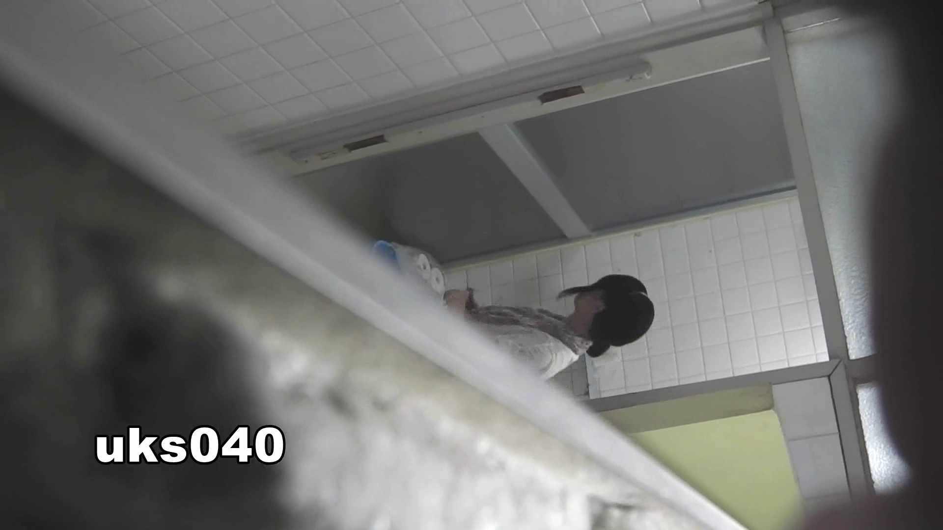 【美しき個室な世界】 vol.040 出て行かれる時の清楚姿撮り 高評価 | 高画質動画  101画像 10