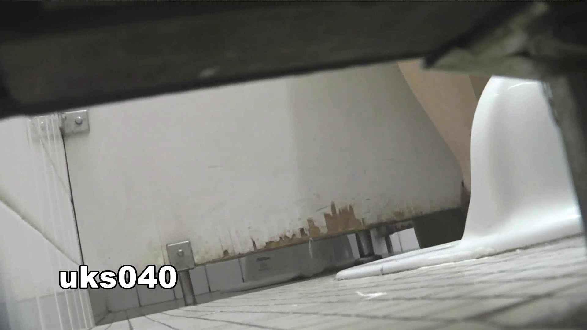 【美しき個室な世界】 vol.040 出て行かれる時の清楚姿撮り 高評価  101画像 12