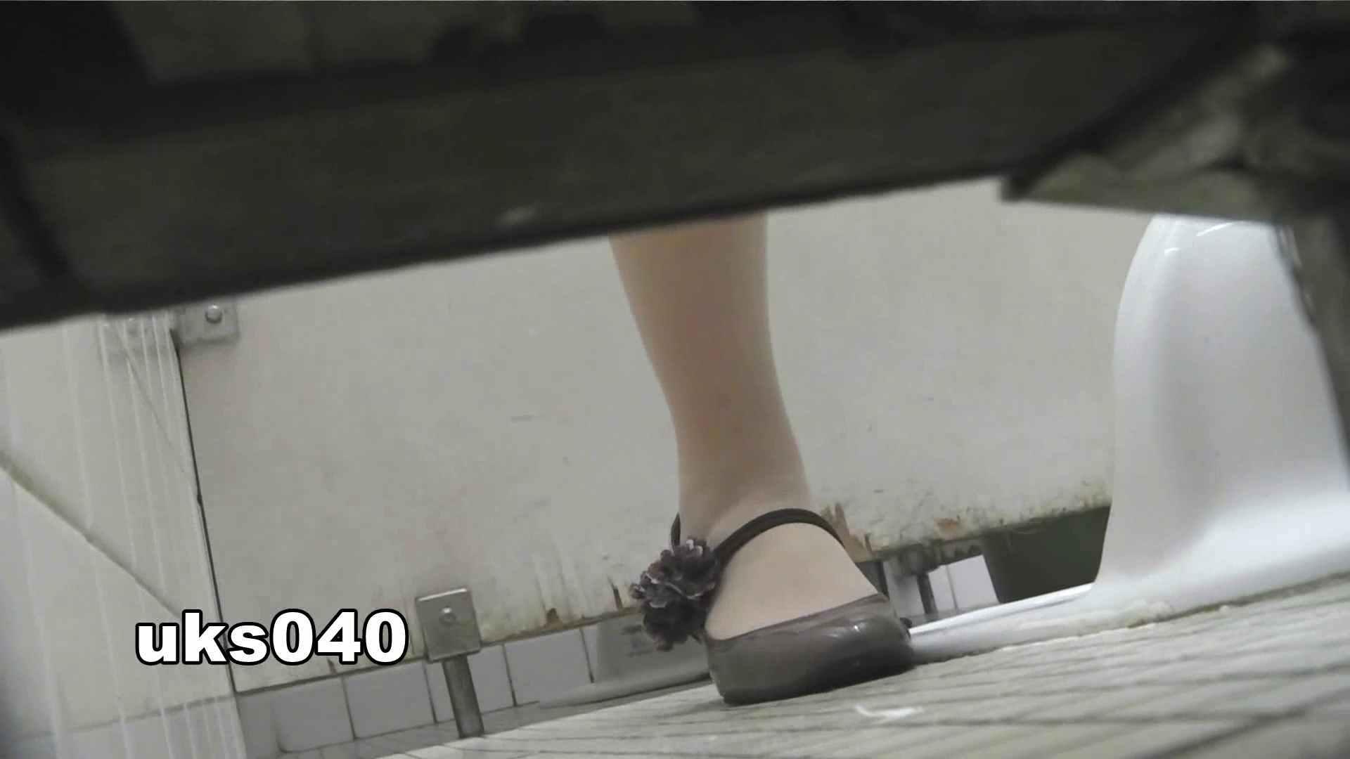 【美しき個室な世界】 vol.040 出て行かれる時の清楚姿撮り 高評価 | 高画質動画  101画像 13