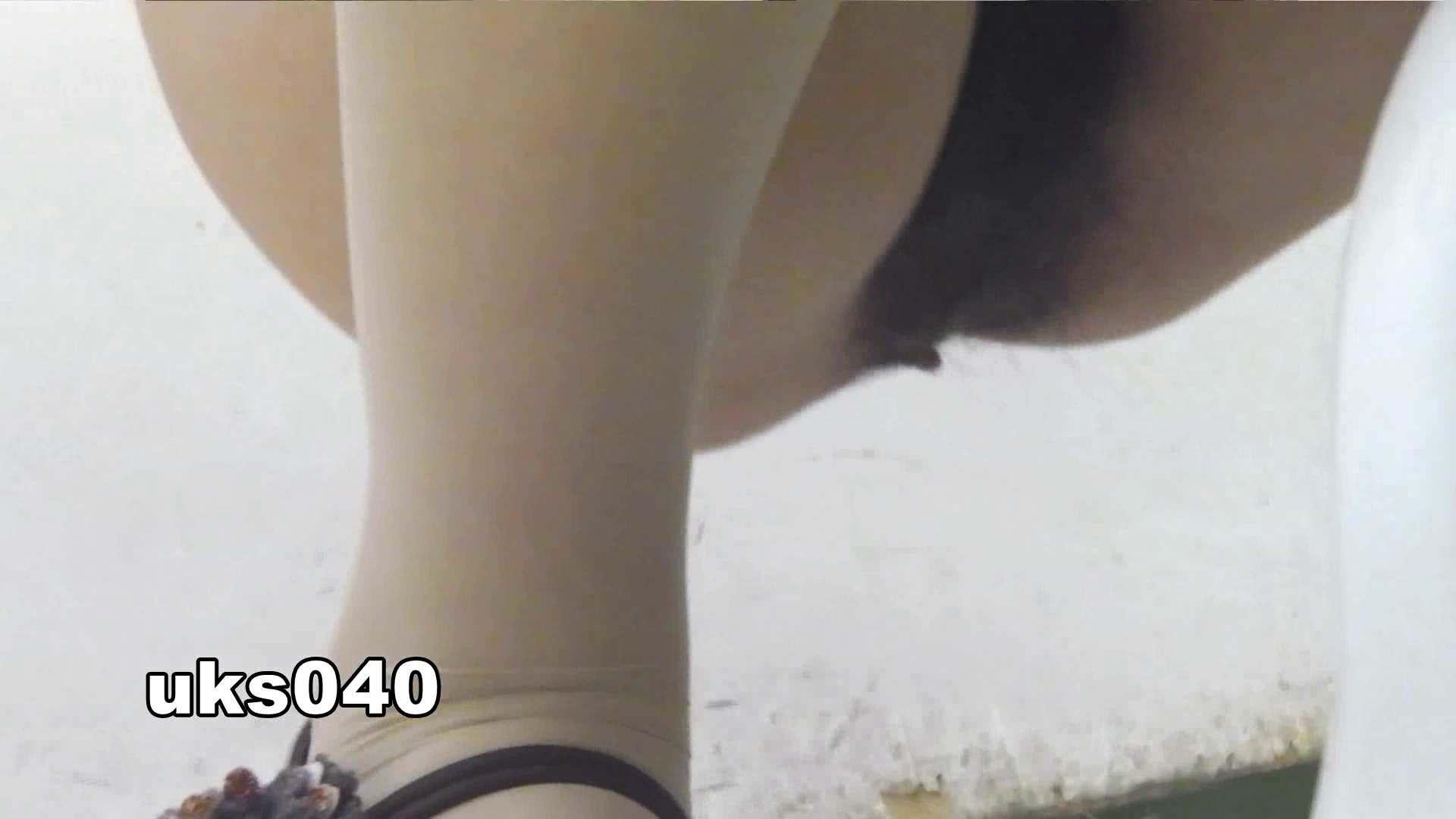 【美しき個室な世界】 vol.040 出て行かれる時の清楚姿撮り 洗面所シーン 濡れ場動画紹介 101画像 17