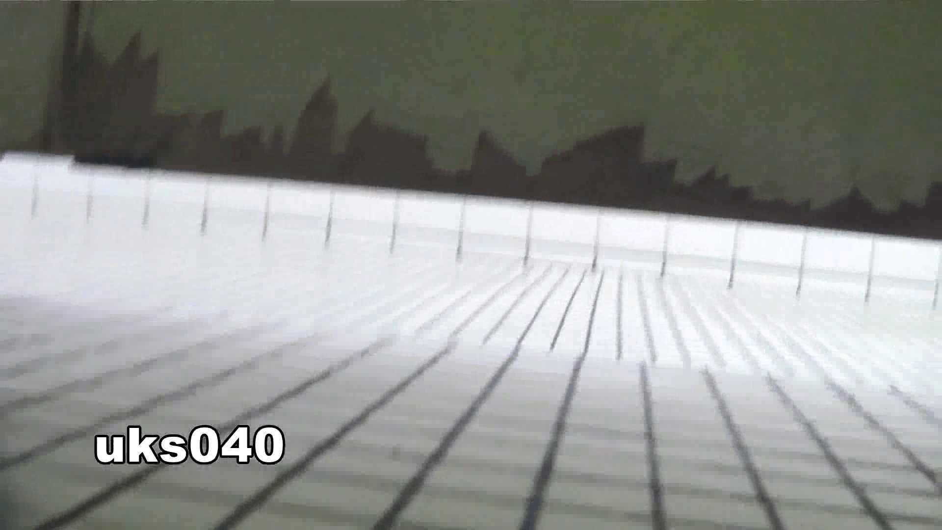 【美しき個室な世界】 vol.040 出て行かれる時の清楚姿撮り 高評価  101画像 21
