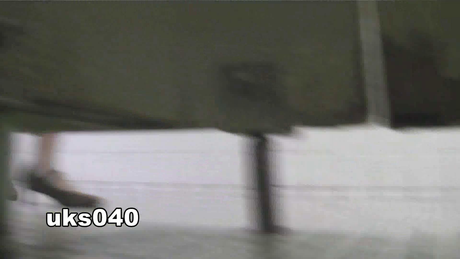 【美しき個室な世界】 vol.040 出て行かれる時の清楚姿撮り 高評価 | 高画質動画  101画像 25