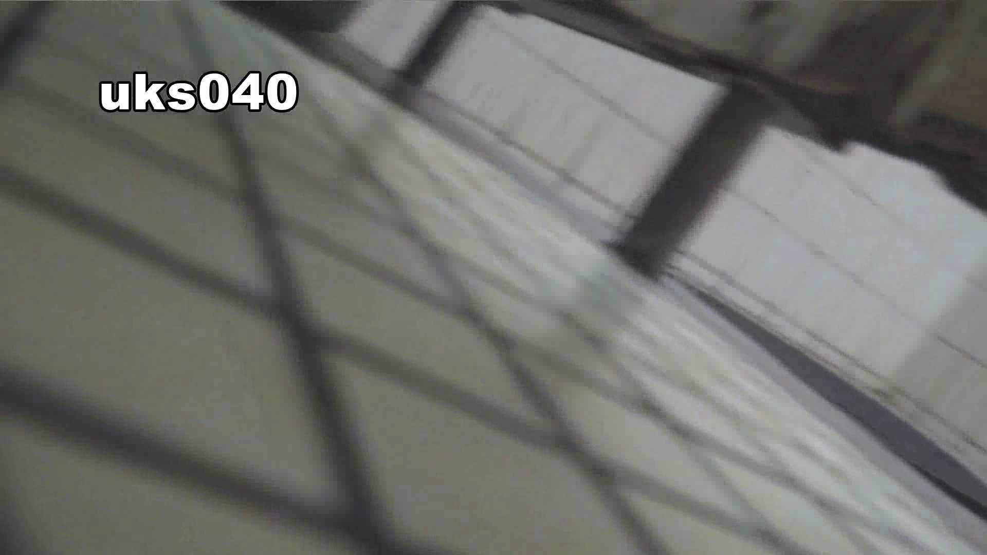 【美しき個室な世界】 vol.040 出て行かれる時の清楚姿撮り 高評価  101画像 69