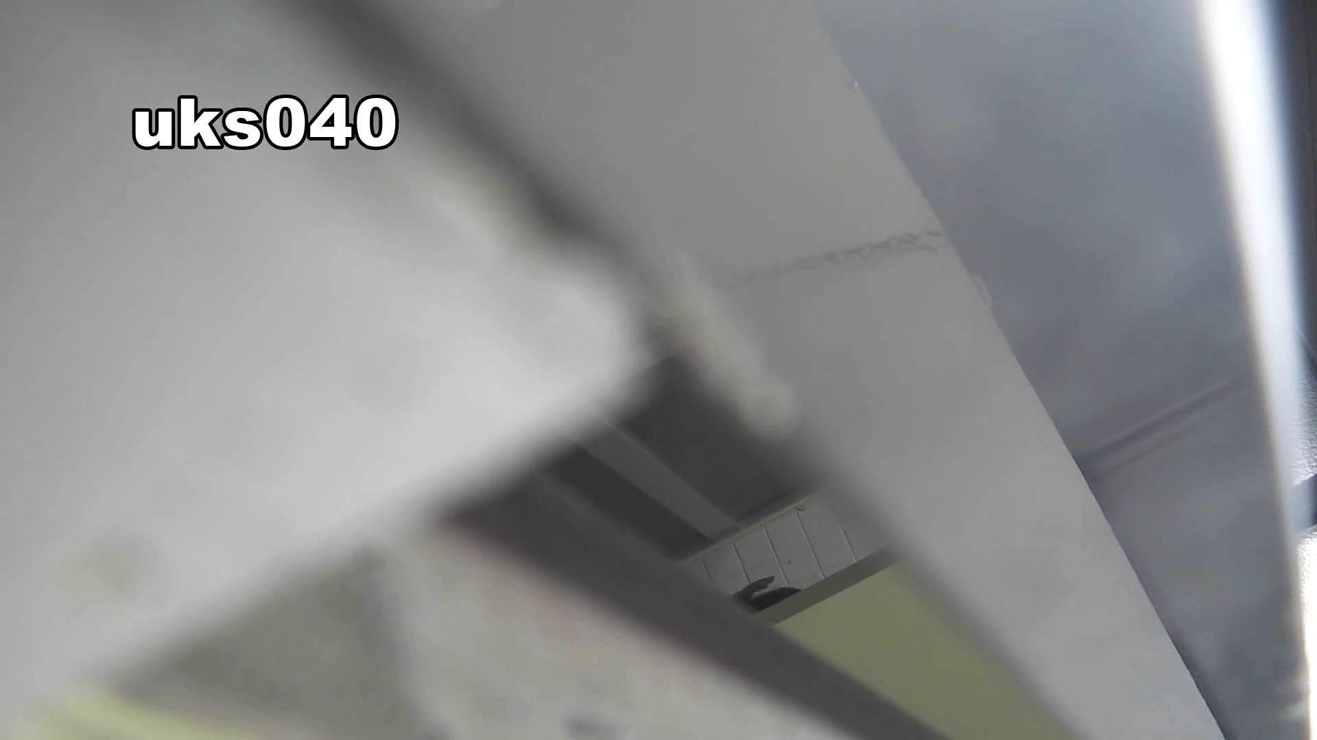 【美しき個室な世界】 vol.040 出て行かれる時の清楚姿撮り 高評価 | 高画質動画  101画像 73