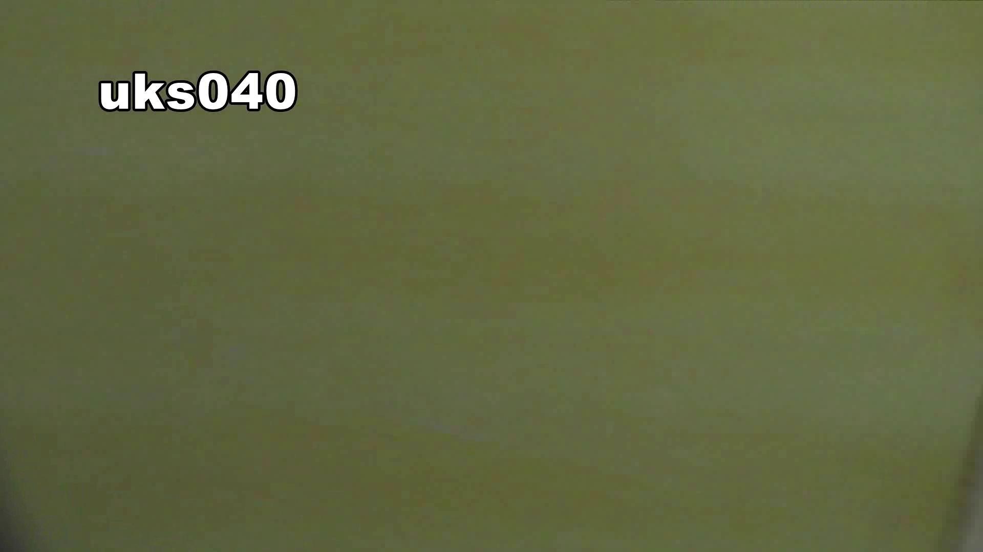 【美しき個室な世界】 vol.040 出て行かれる時の清楚姿撮り 高評価  101画像 84