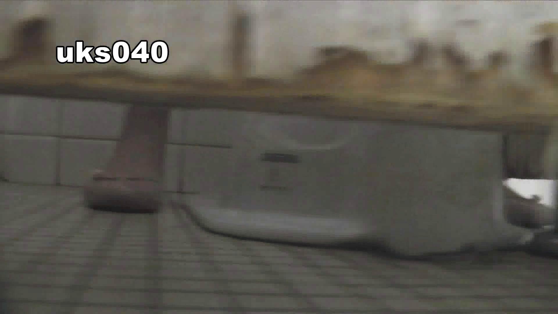 【美しき個室な世界】 vol.040 出て行かれる時の清楚姿撮り 高評価 | 高画質動画  101画像 85