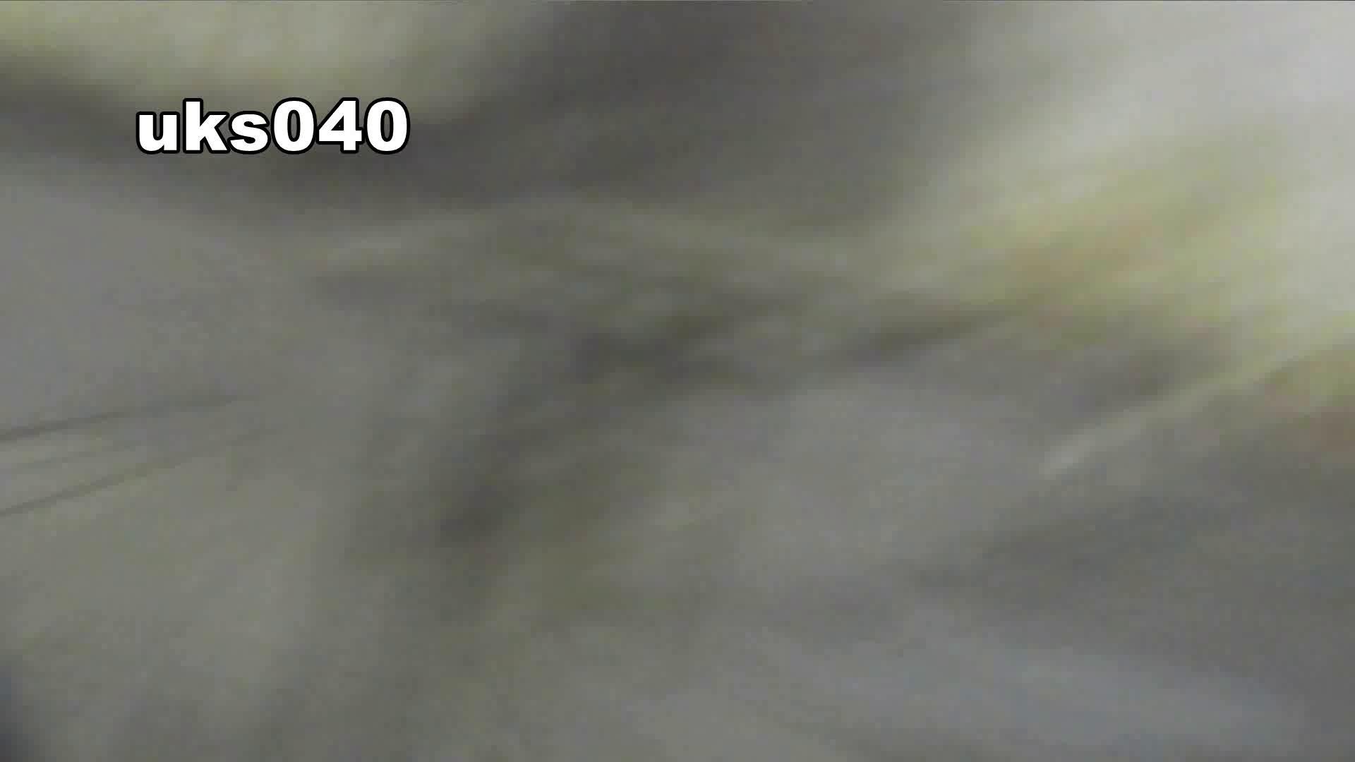 【美しき個室な世界】 vol.040 出て行かれる時の清楚姿撮り 洗面所シーン 濡れ場動画紹介 101画像 92