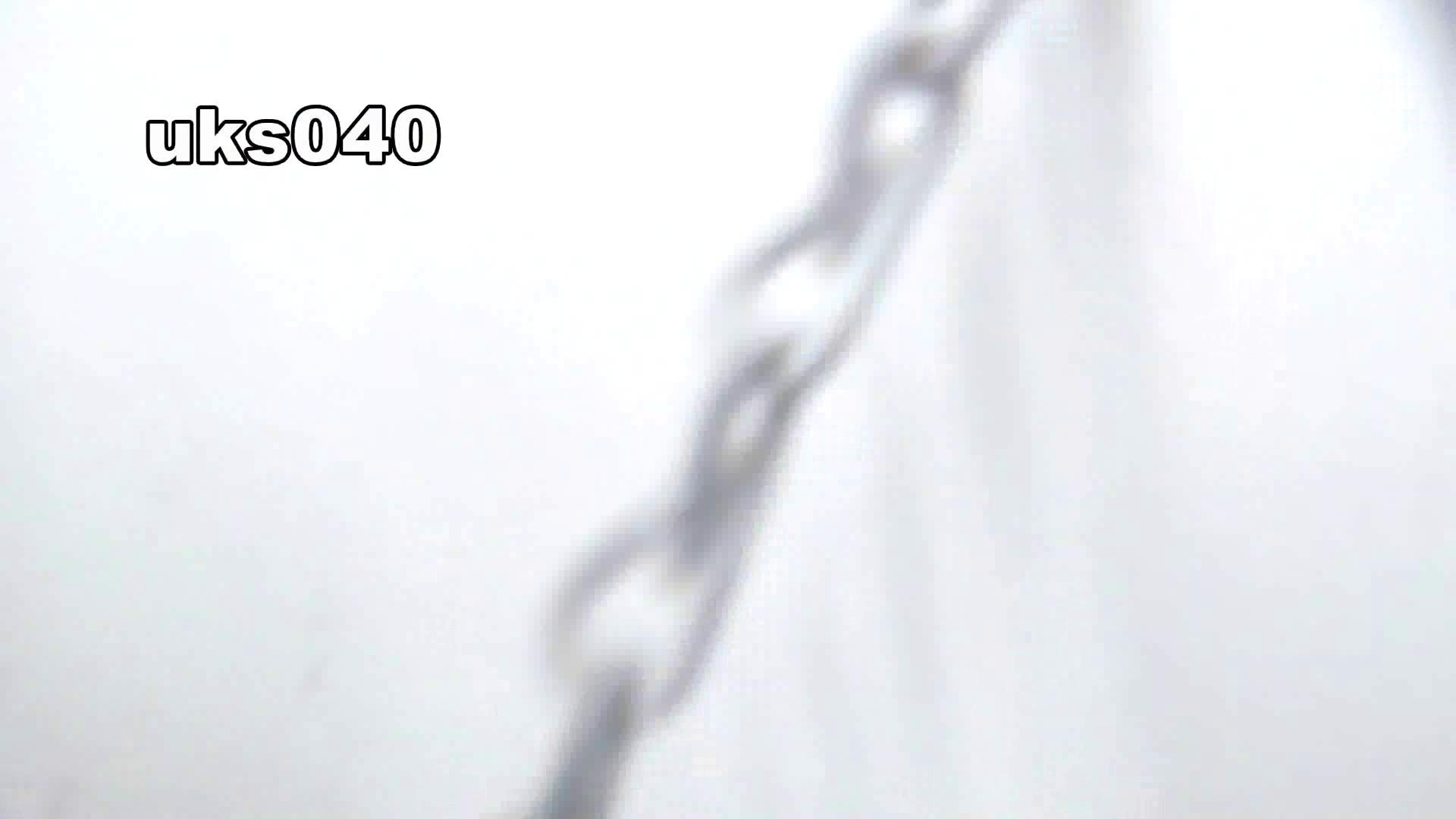 【美しき個室な世界】 vol.040 出て行かれる時の清楚姿撮り 高評価 | 高画質動画  101画像 94