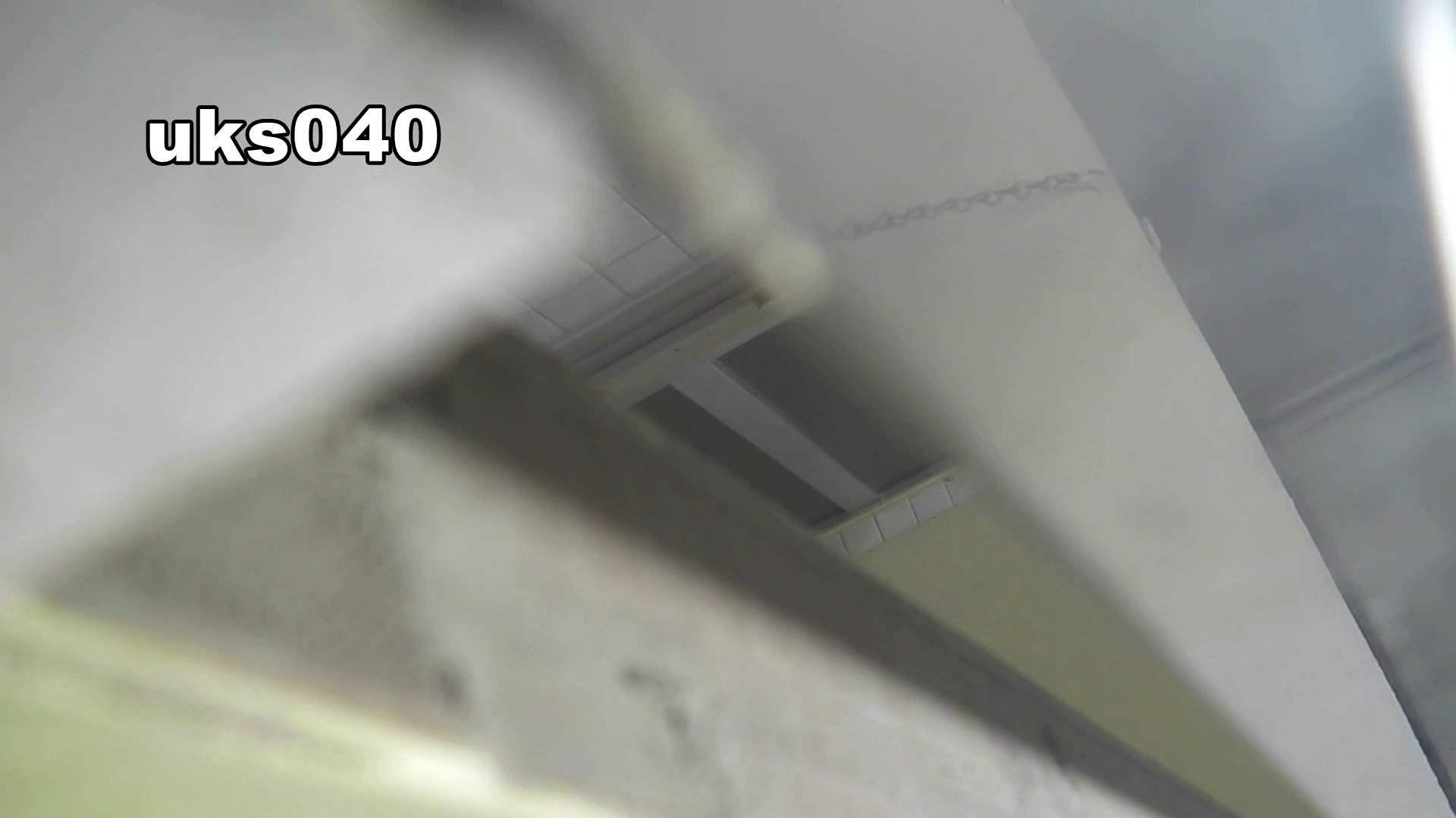 【美しき個室な世界】 vol.040 出て行かれる時の清楚姿撮り 洗面所シーン 濡れ場動画紹介 101画像 95
