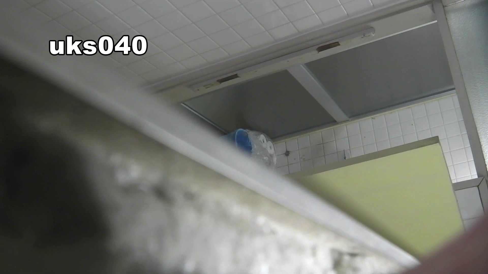 【美しき個室な世界】 vol.040 出て行かれる時の清楚姿撮り 高評価 | 高画質動画  101画像 97