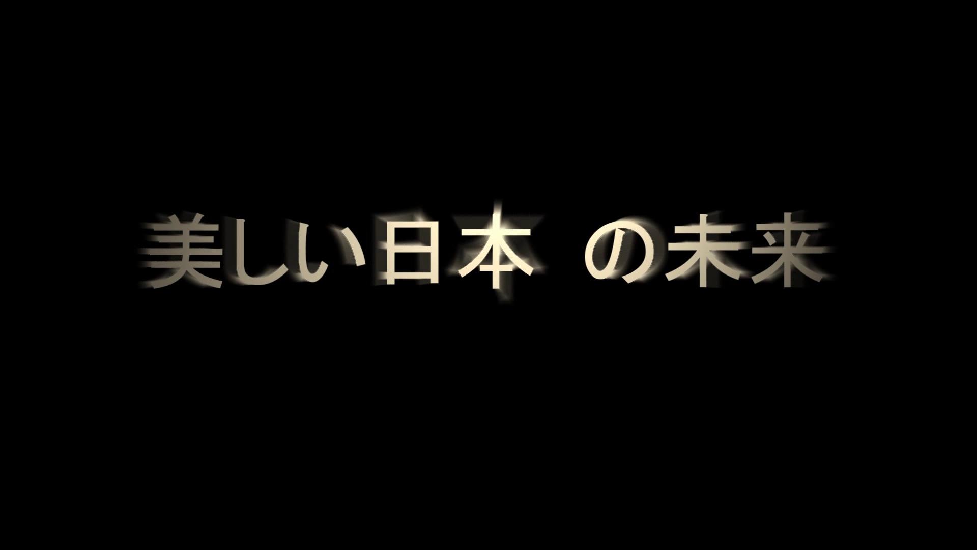 美しい日本の未来 No.02 丸見え セックス無修正動画無料 39画像 8