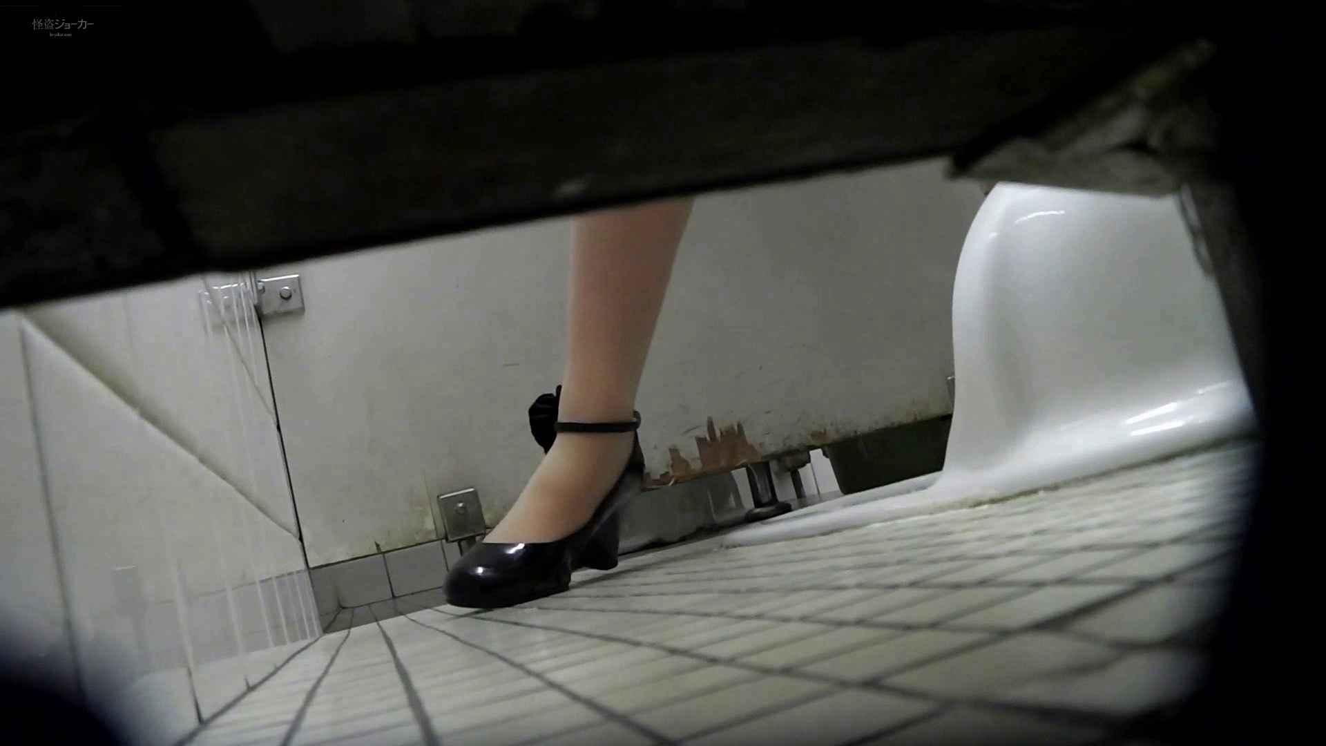 美しい日本の未来 No.02 洗面所シーン  39画像 10