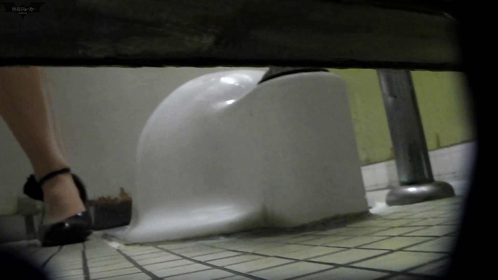 美しい日本の未来 No.02 洗面所シーン  39画像 15