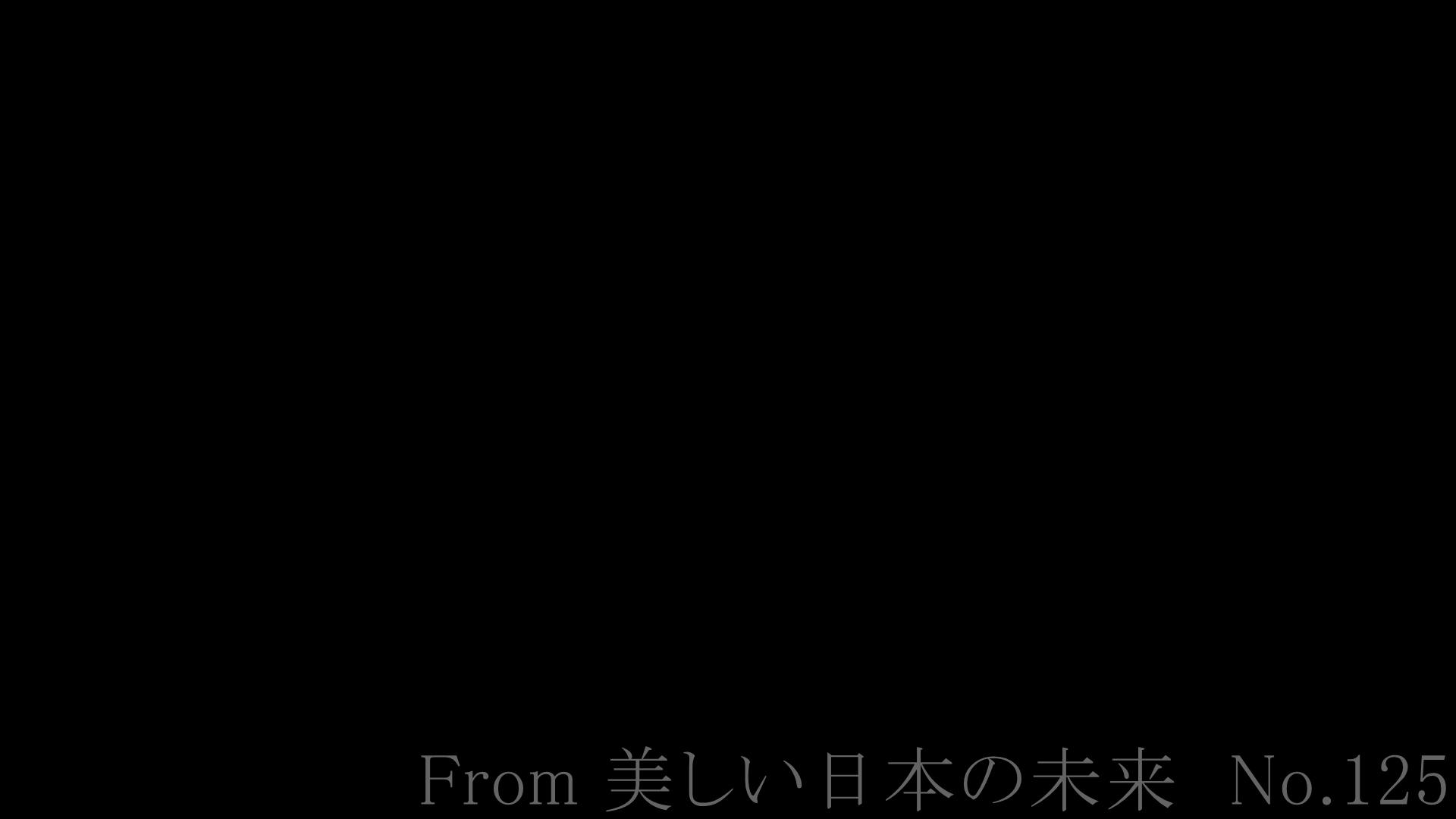 CM 清楚なお女市さんから流れる綺麗な聖水【美しい日本の未来 No.125】 高評価 おまんこ動画流出 105画像 15