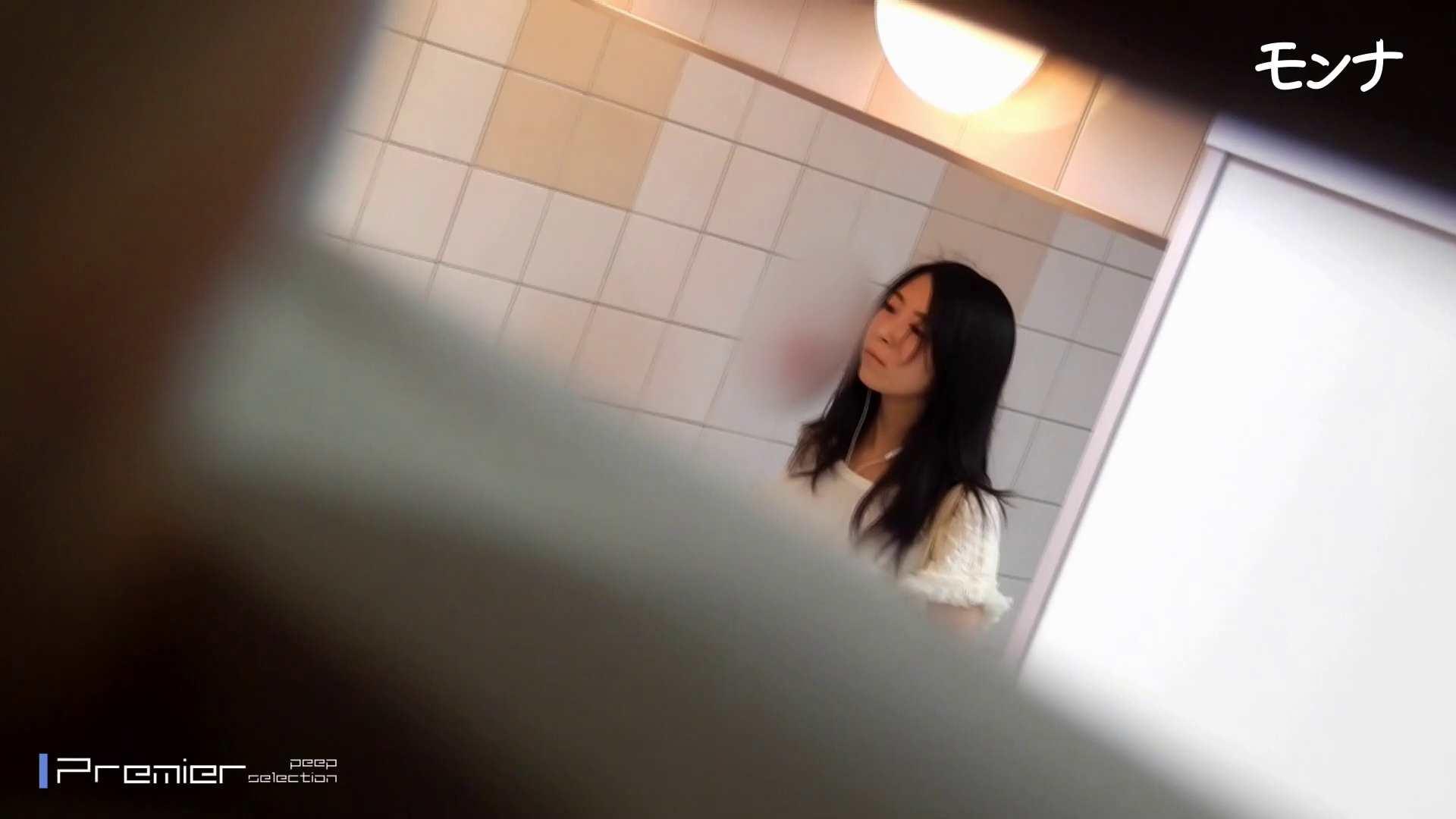 CM 清楚なお女市さんから流れる綺麗な聖水【美しい日本の未来 No.125】 洗面所シーン おまんこ無修正動画無料 105画像 53