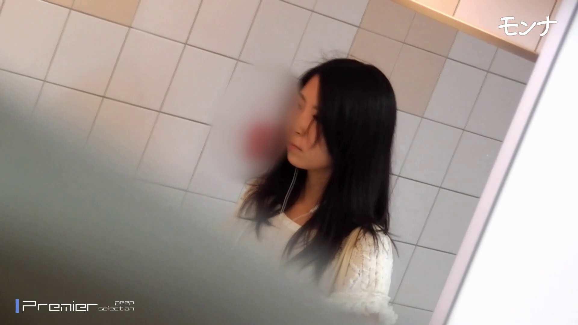 CM 清楚なお女市さんから流れる綺麗な聖水【美しい日本の未来 No.125】 細身・スレンダー | 盛合せ  105画像 57
