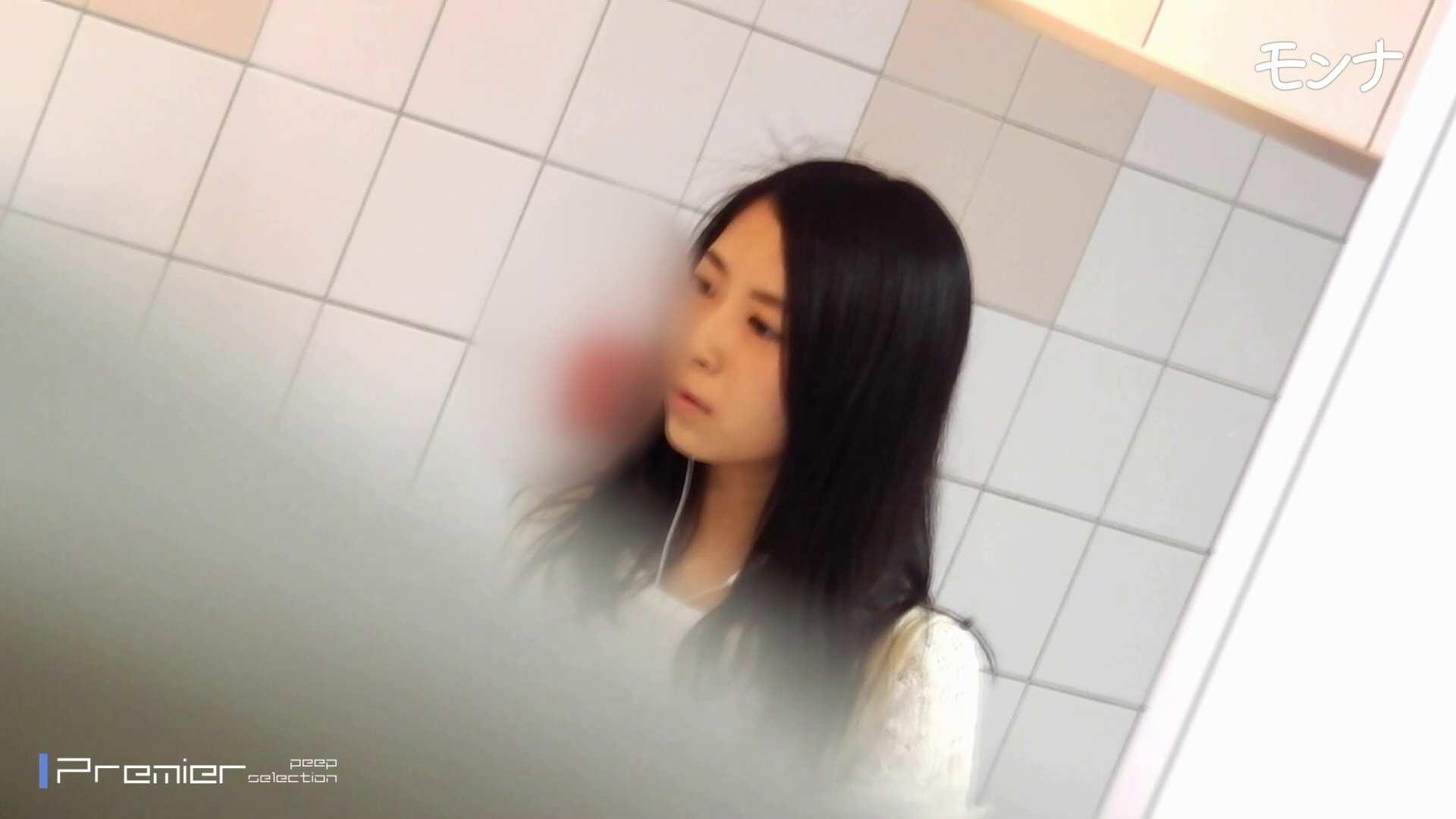 CM 清楚なお女市さんから流れる綺麗な聖水【美しい日本の未来 No.125】 高評価 おまんこ動画流出 105画像 63
