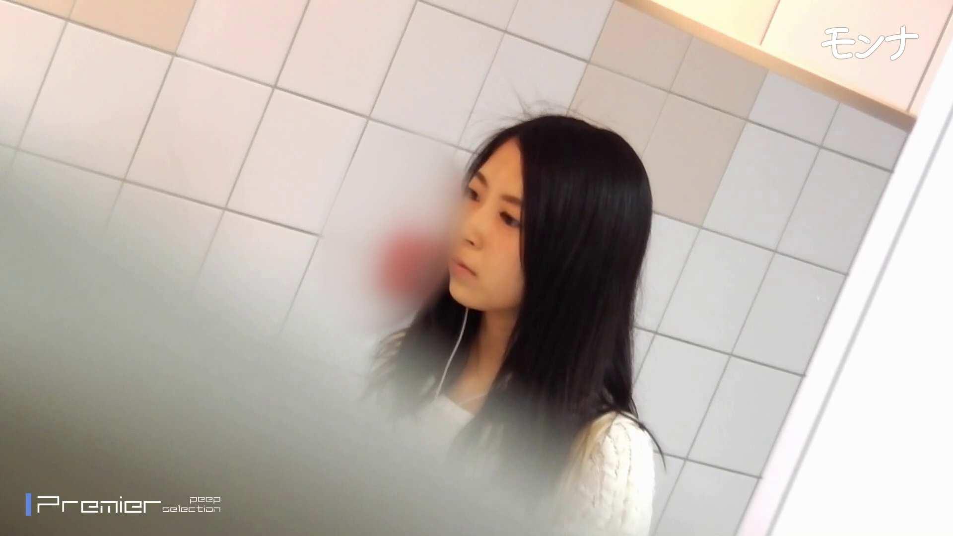 CM 清楚なお女市さんから流れる綺麗な聖水【美しい日本の未来 No.125】 細身・スレンダー  105画像 64