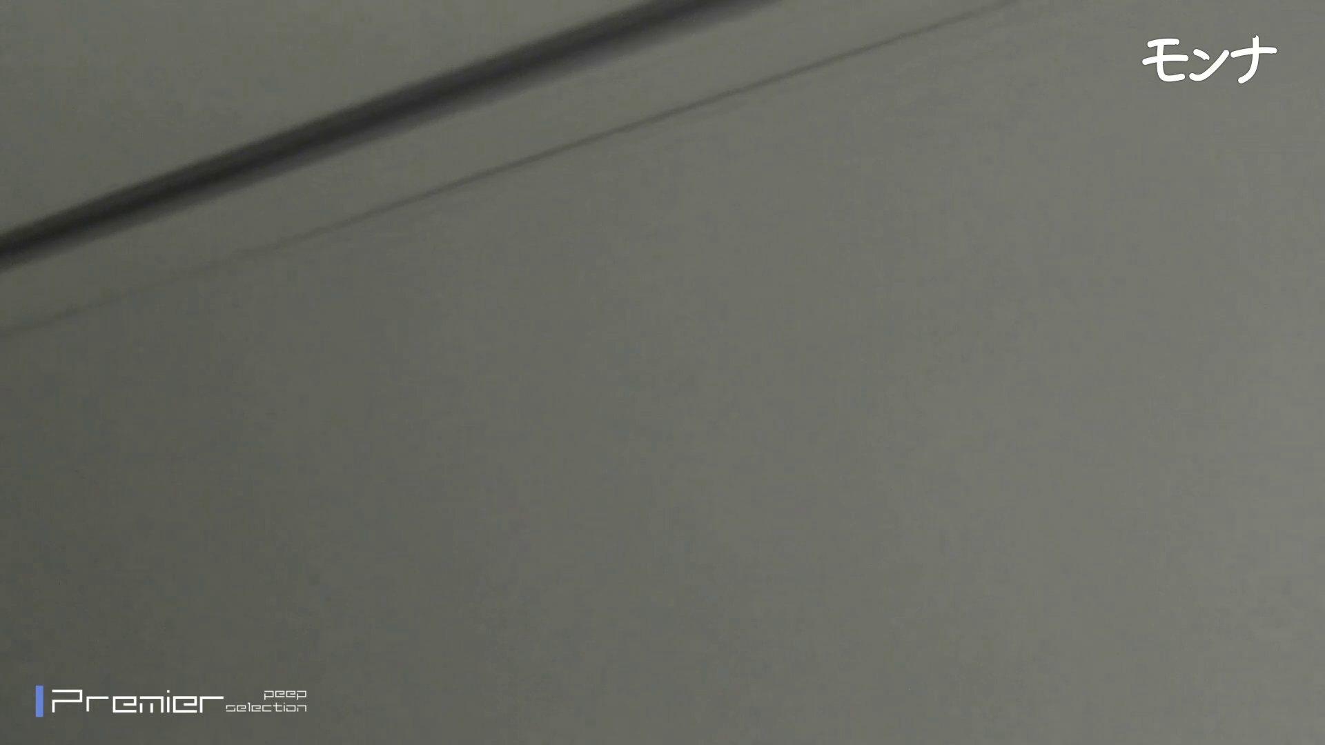 CM 清楚なお女市さんから流れる綺麗な聖水【美しい日本の未来 No.125】 細身・スレンダー | 盛合せ  105画像 81