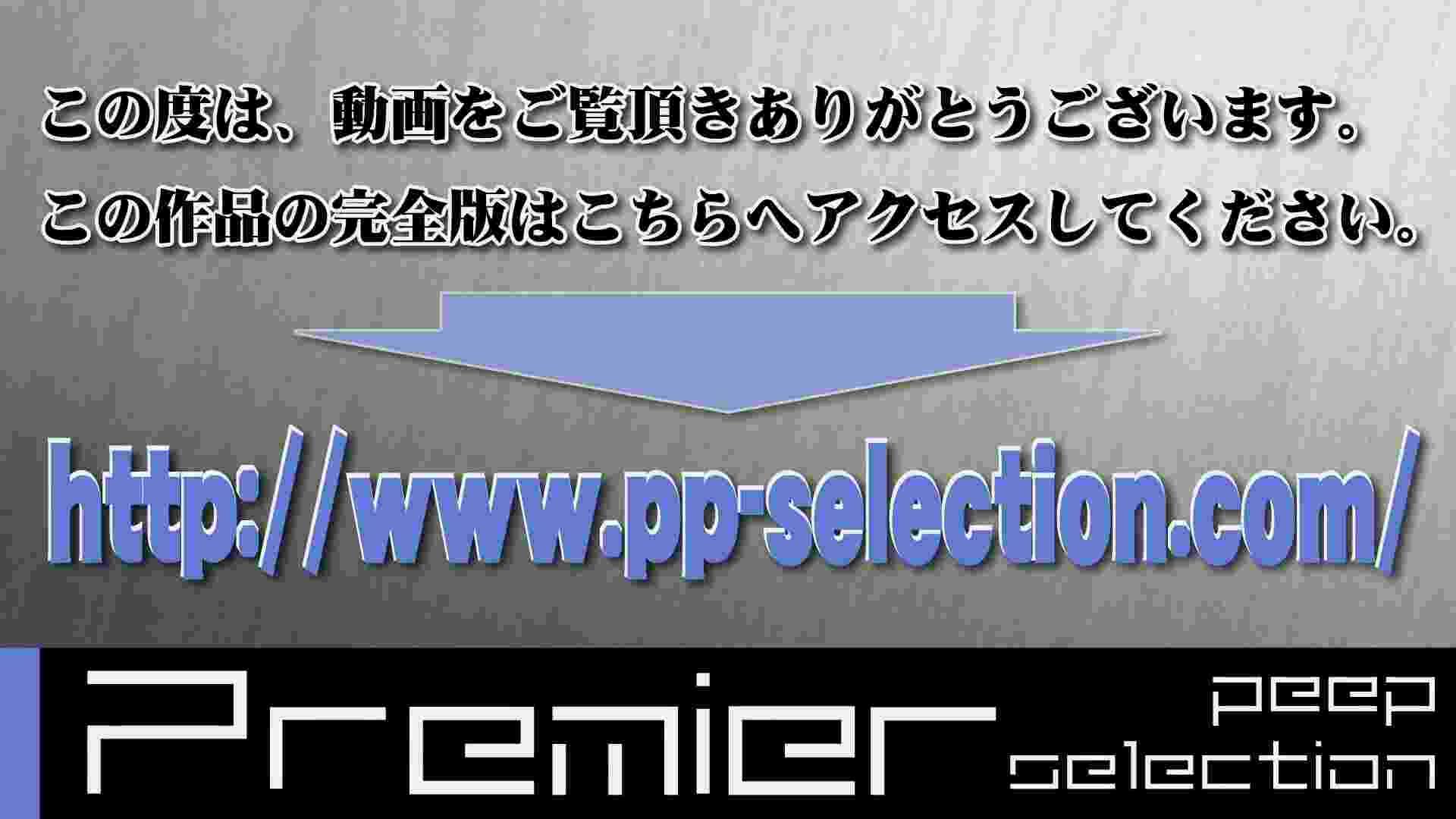 CM 悶絶シリーズ5 【美しい日本の未来 No.128】 美肌  88画像 20