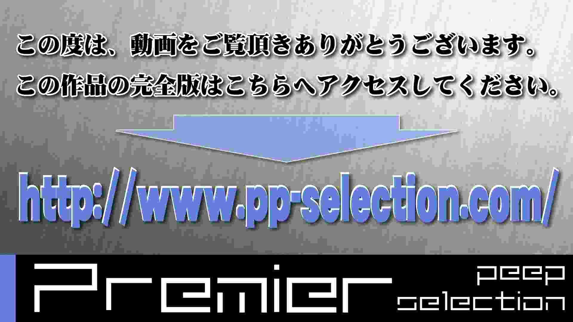 CM 悶絶シリーズ5 【美しい日本の未来 No.128】 美肌   ギャルズ  88画像 21