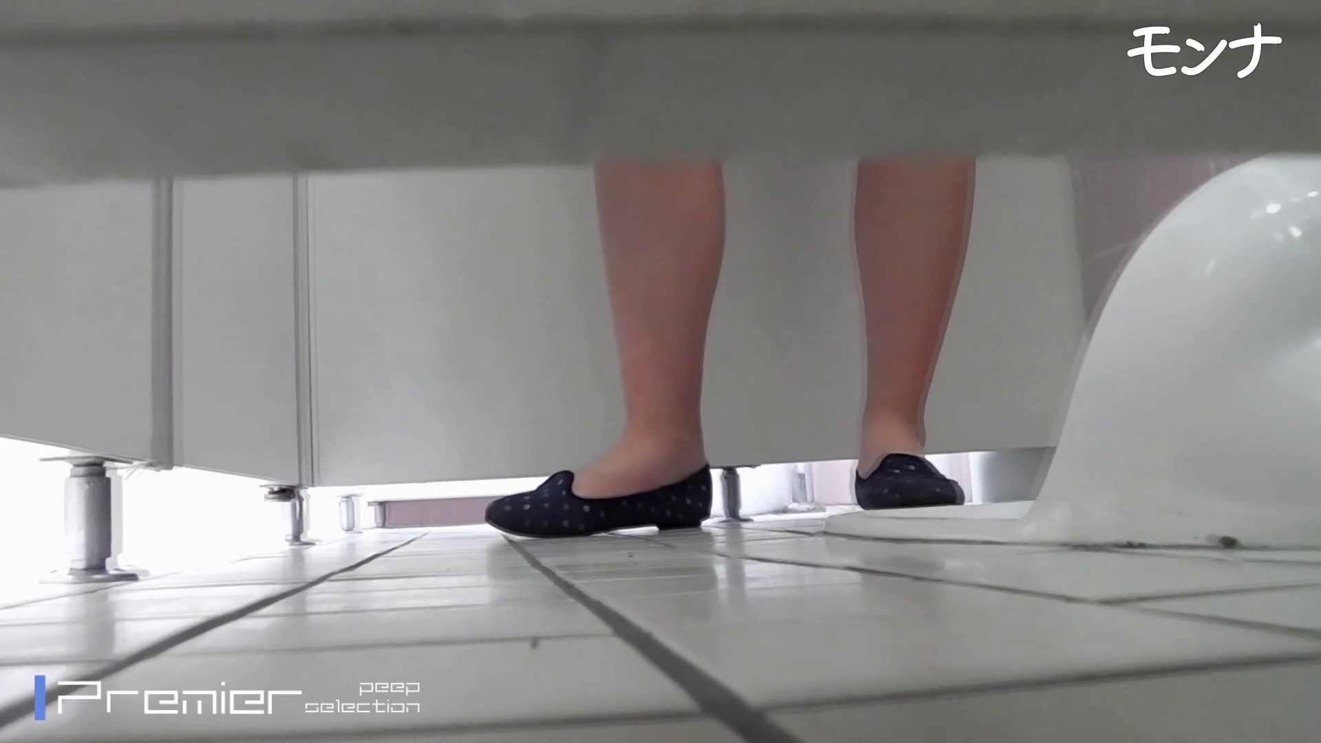 CM 悶絶シリーズ5 【美しい日本の未来 No.128】 細身・スレンダー SEX無修正画像 88画像 25