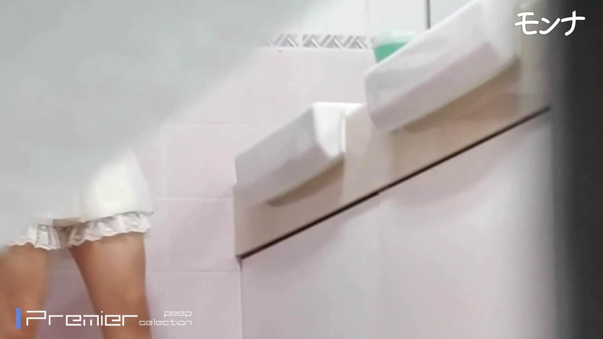 CM 悶絶シリーズ5 【美しい日本の未来 No.128】 高評価 戯れ無修正画像 88画像 48