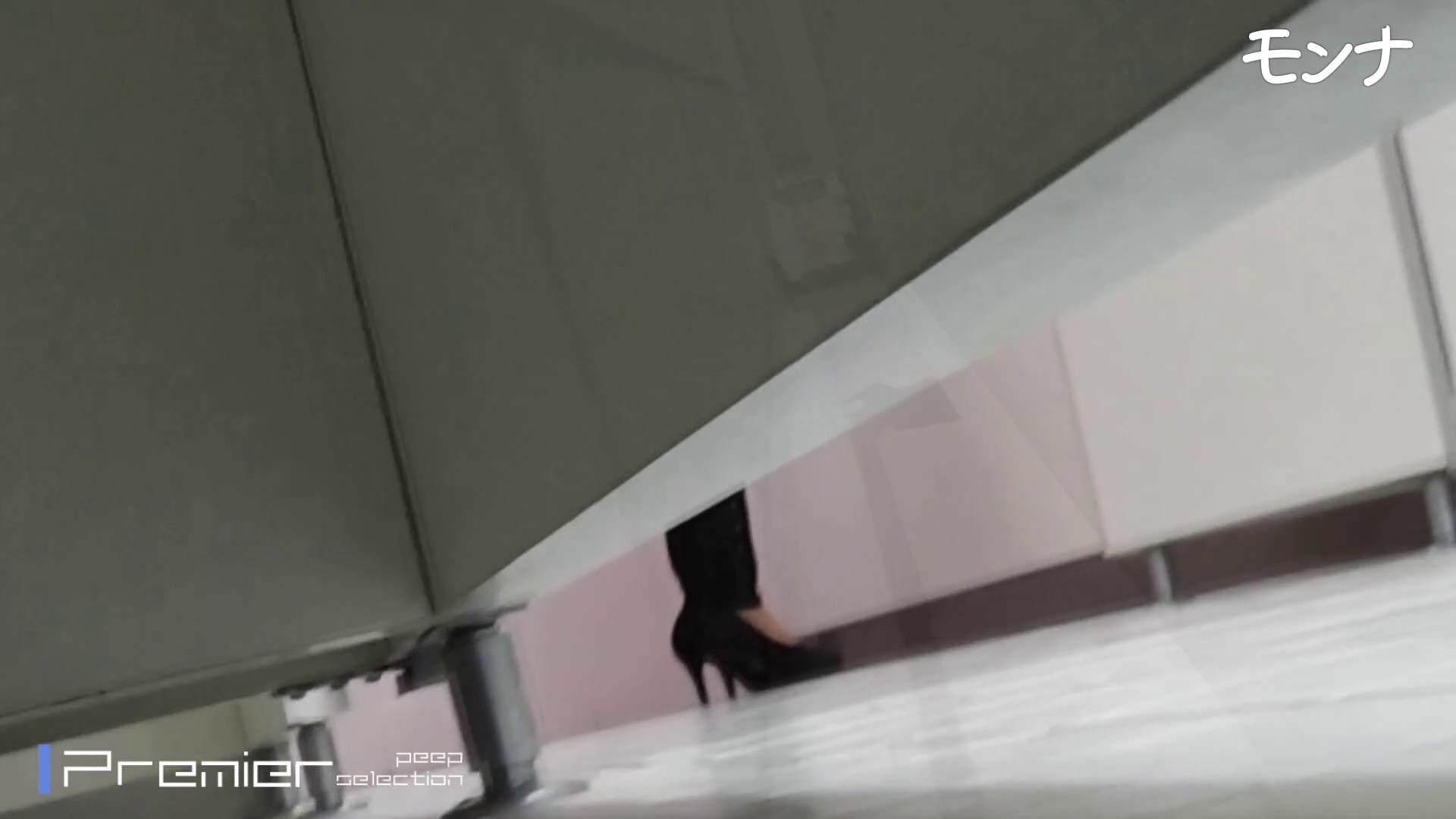 CM 悶絶シリーズ5 【美しい日本の未来 No.128】 細身・スレンダー SEX無修正画像 88画像 85