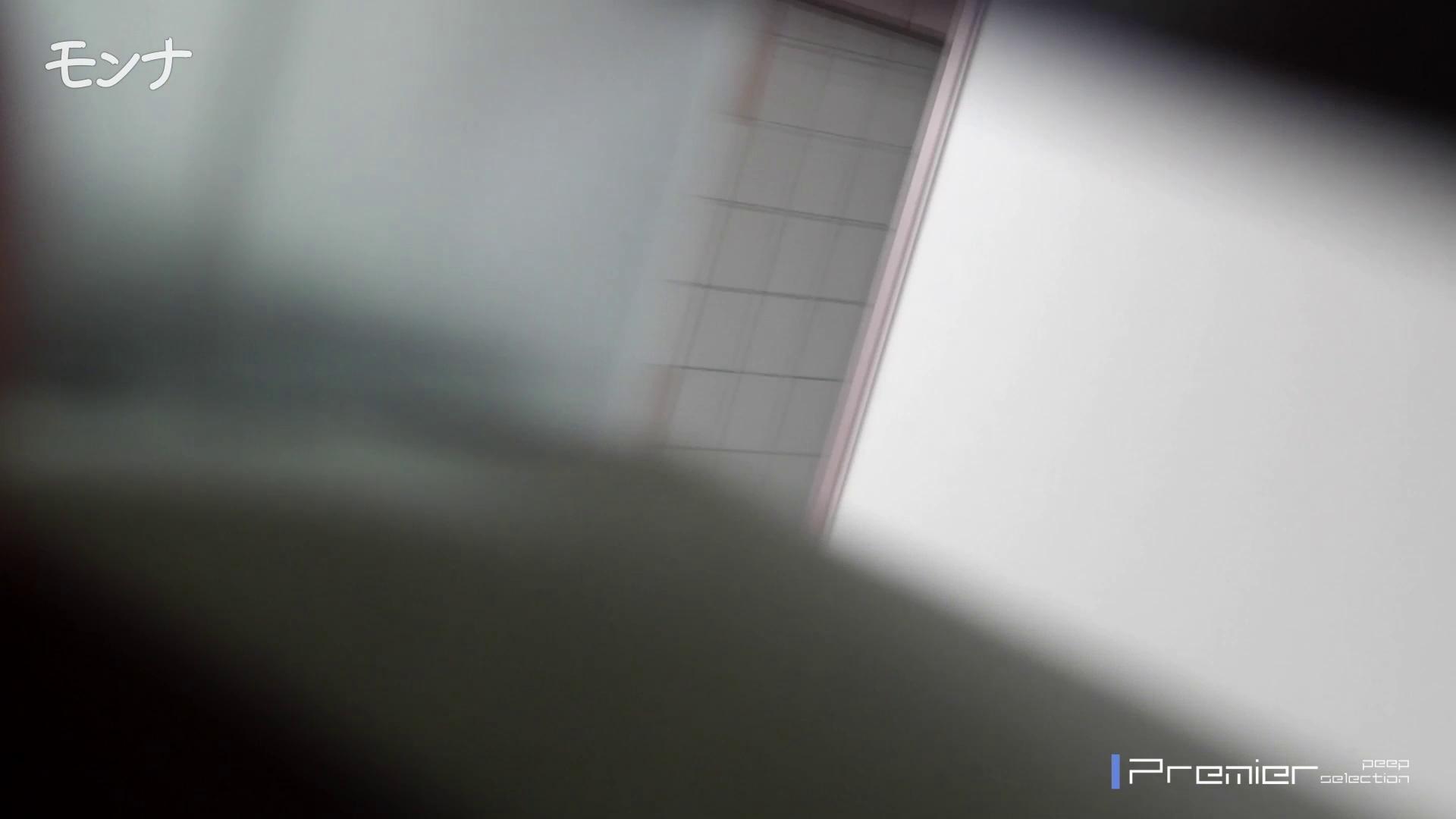 美しい日本の未来 No.54 眼鏡清楚美女特集 高評価 エロ無料画像 94画像 34