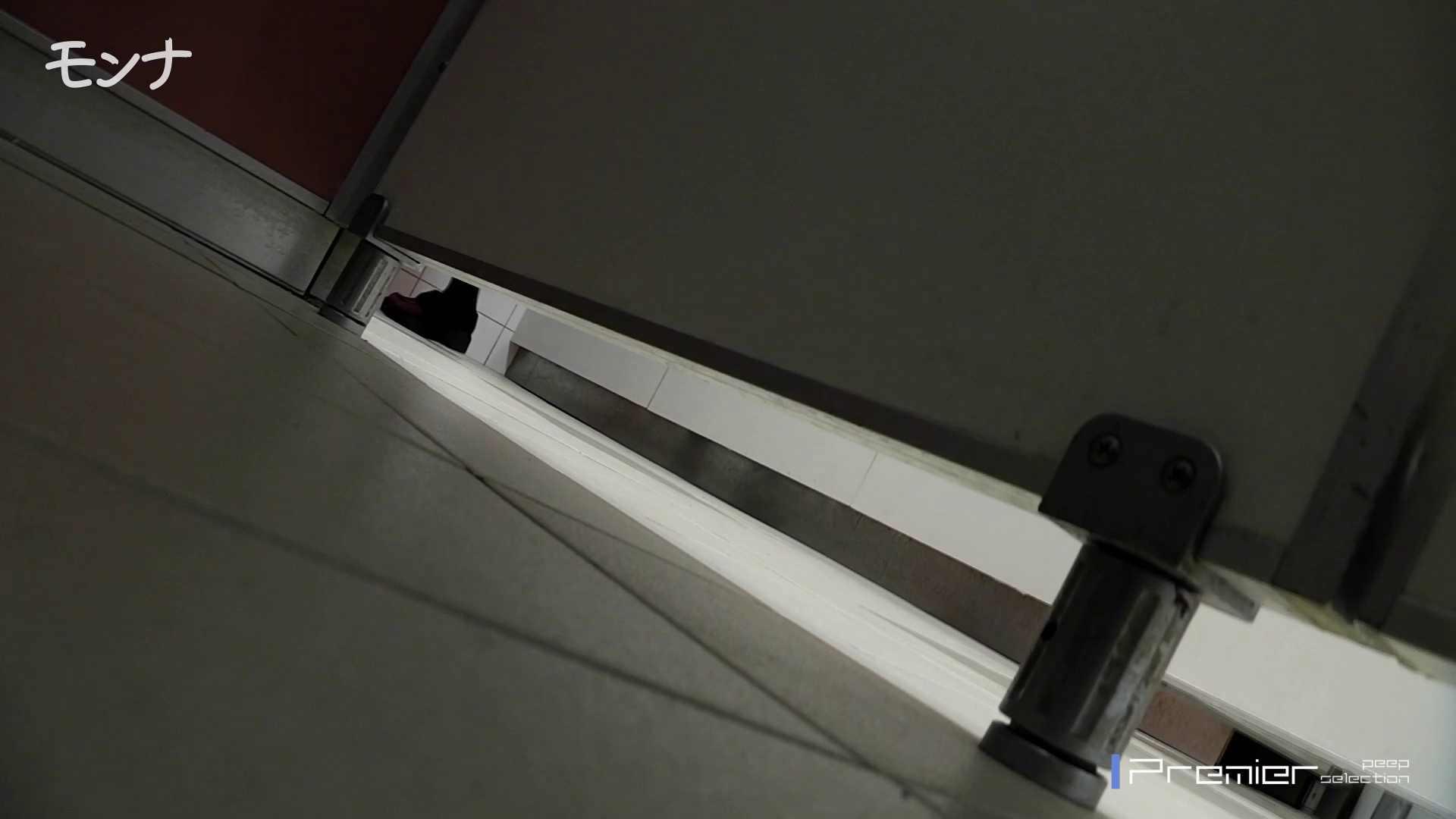 美しい日本の未来 No.54 眼鏡清楚美女特集 美女 エロ画像 94画像 35