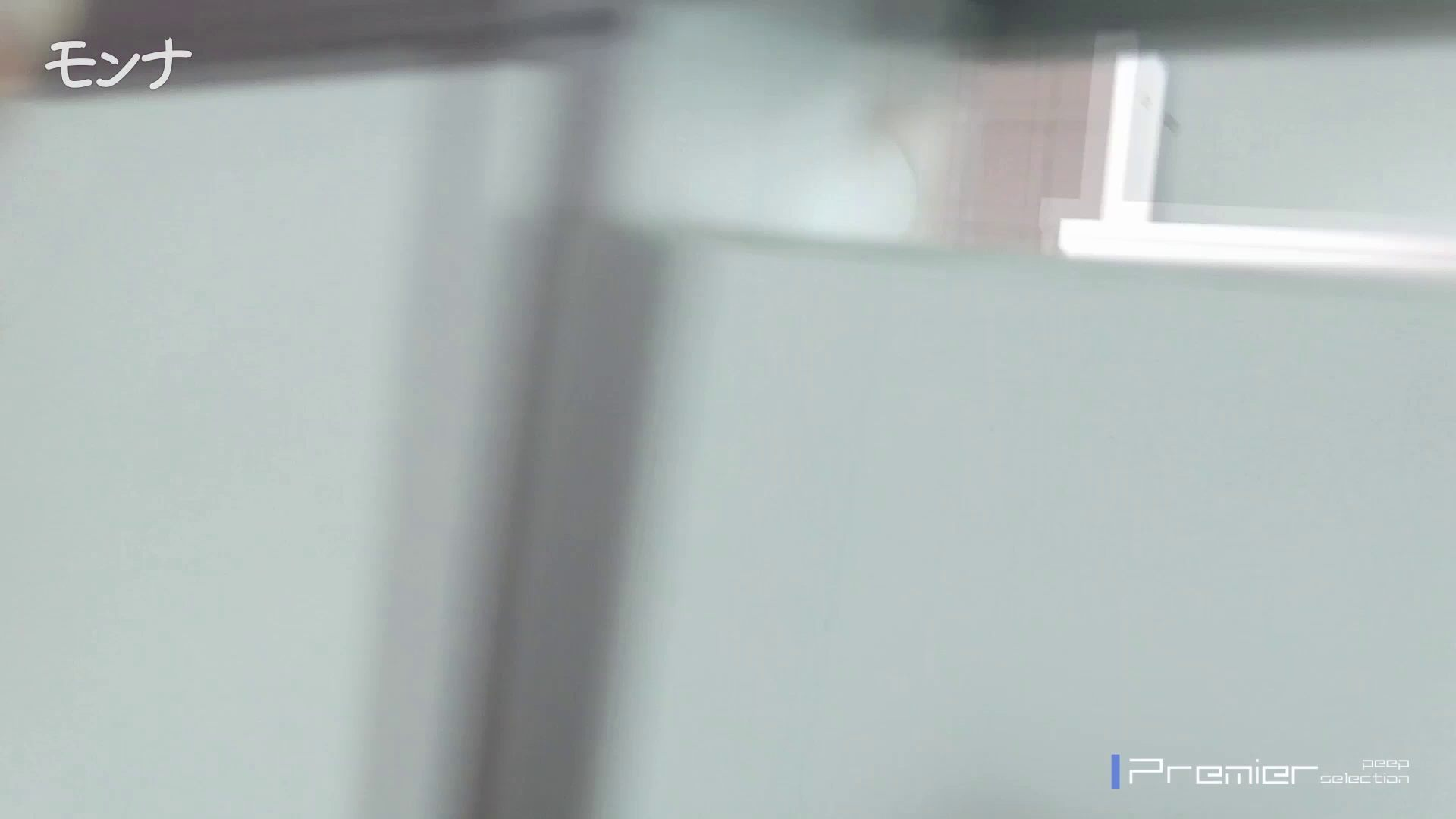 美しい日本の未来 No.54 眼鏡清楚美女特集 美肌 セックス無修正動画無料 94画像 41