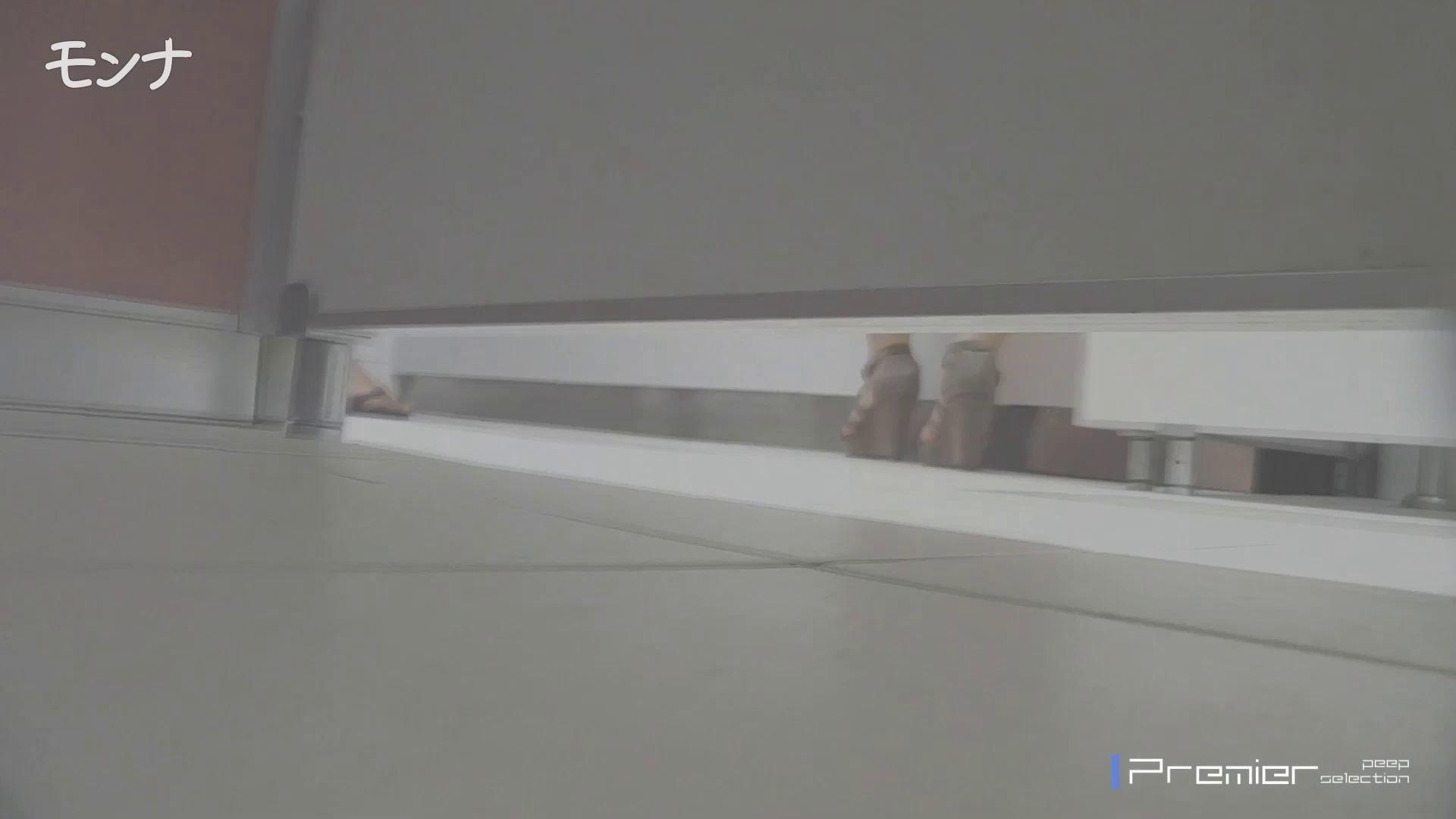 美しい日本の未来 No.54 眼鏡清楚美女特集 細身・スレンダー  94画像 45
