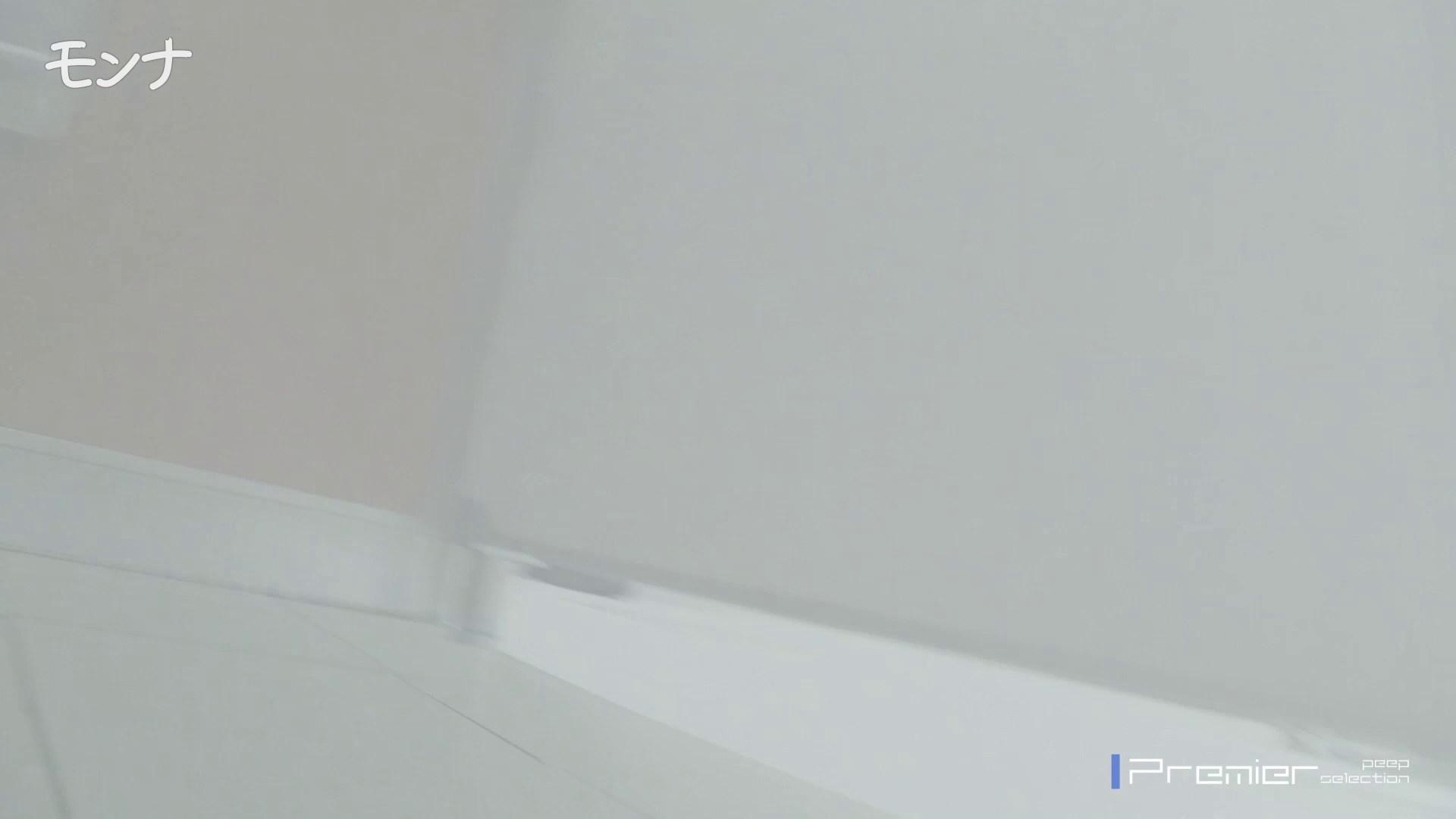 美しい日本の未来 No.54 眼鏡清楚美女特集 ギャルズ オマンコ無修正動画無料 94画像 47