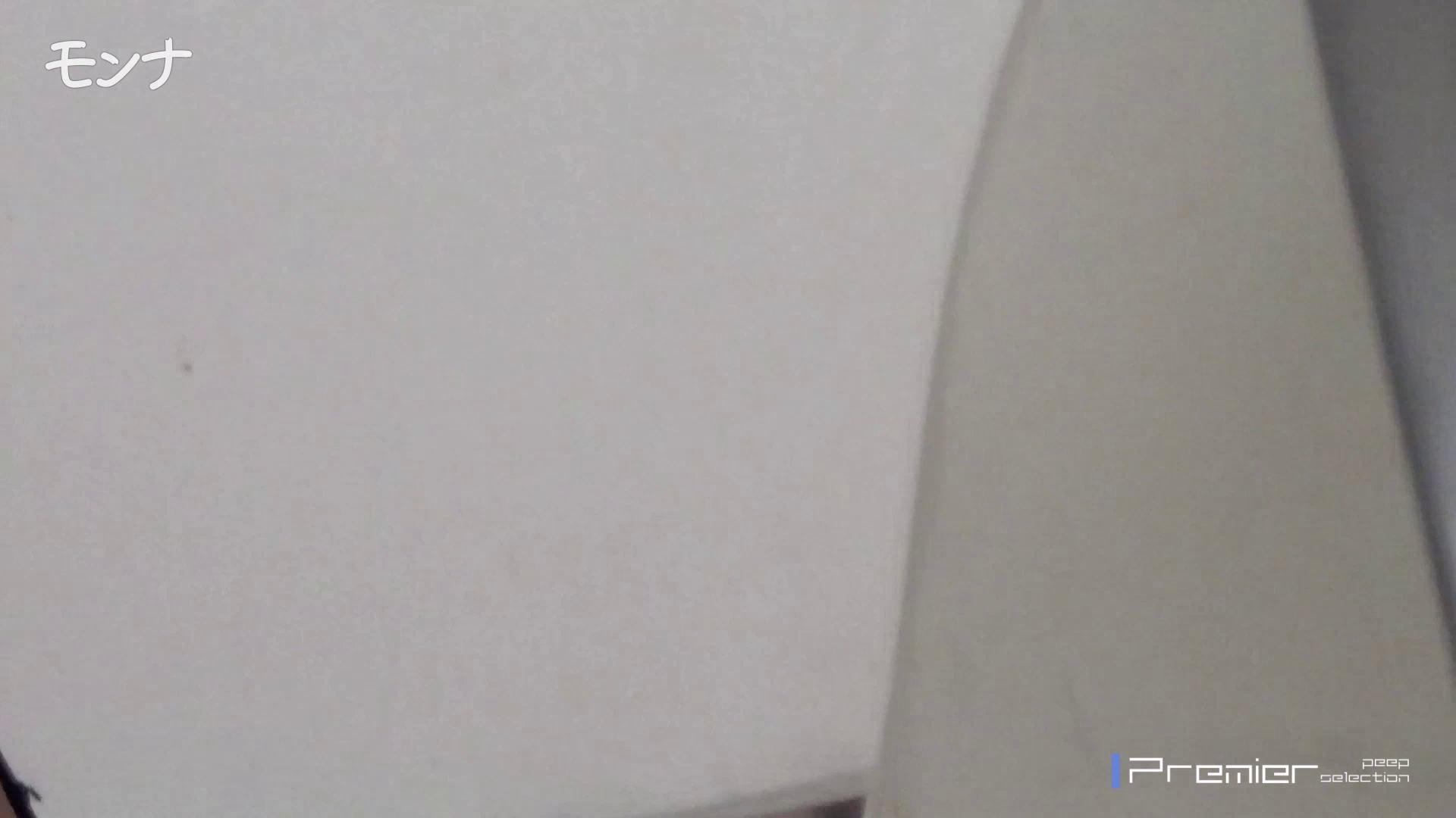 美しい日本の未来 No.54 眼鏡清楚美女特集 美女 エロ画像 94画像 71