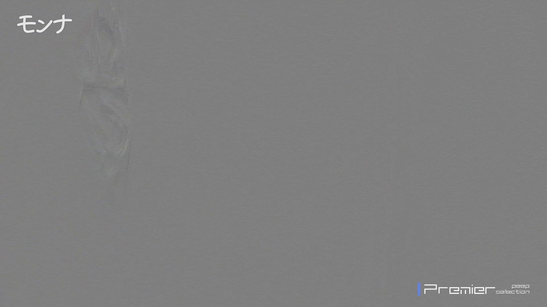 美しい日本の未来 No.54 眼鏡清楚美女特集 美女 エロ画像 94画像 89