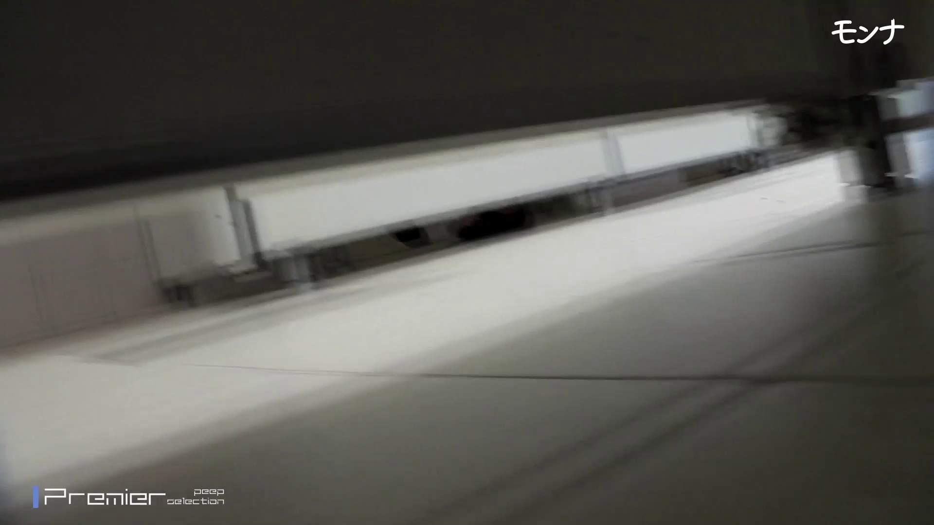 美しい日本の未来 No.53 エッチなお姉さん 濡れ場動画紹介 24画像 14