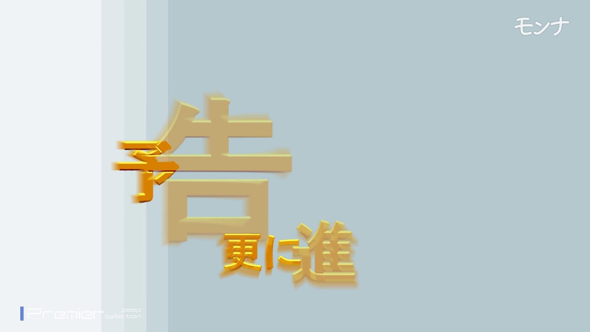 美しい日本の未来 No.55 普通の子たちの日常調長身あり ギャルズ  68画像 12