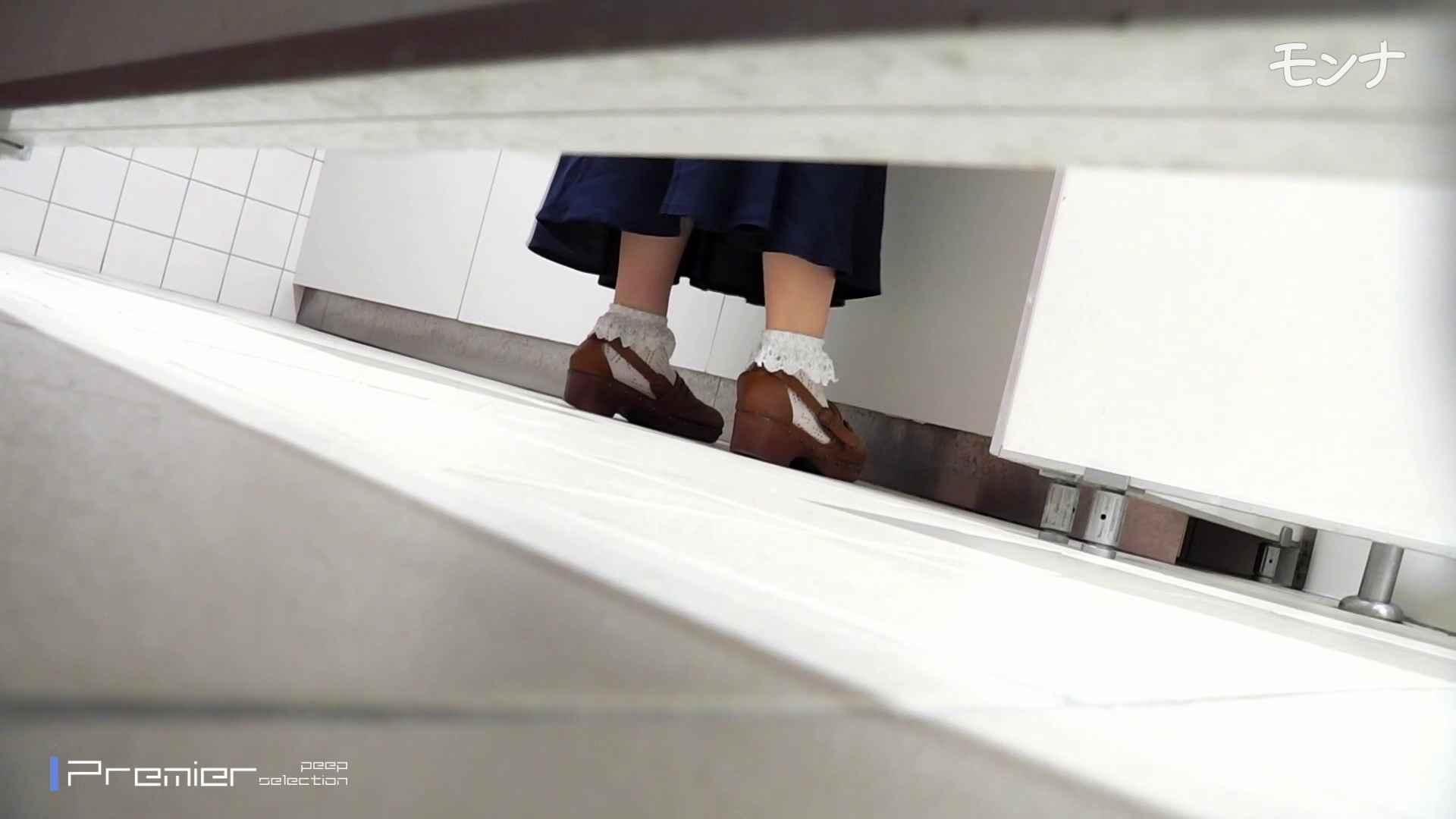 美しい日本の未来 No.55 普通の子たちの日常調長身あり ギャルズ  68画像 30