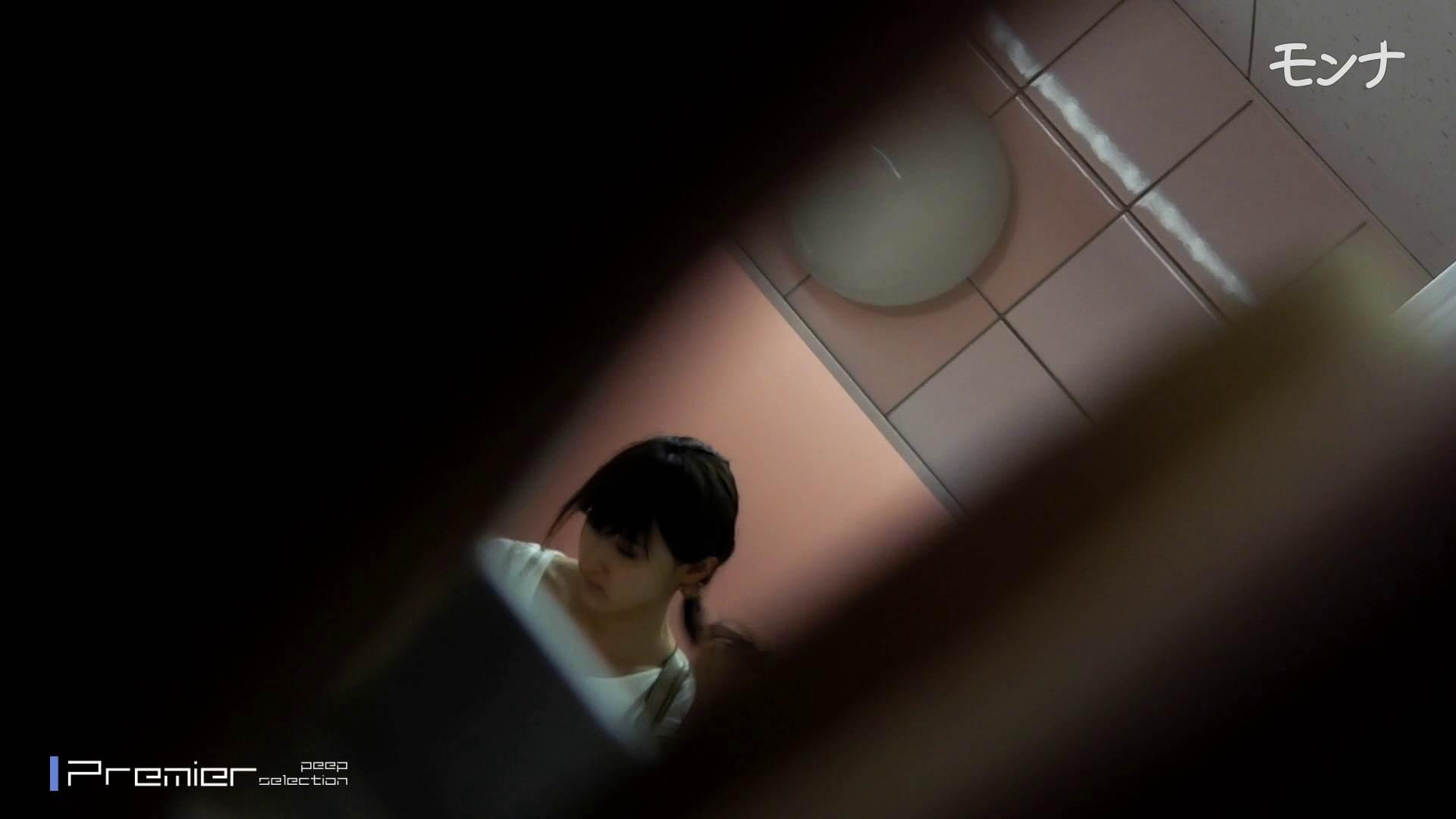 美しい日本の未来 No.55 普通の子たちの日常調長身あり 盛合せ アダルト動画キャプチャ 68画像 33