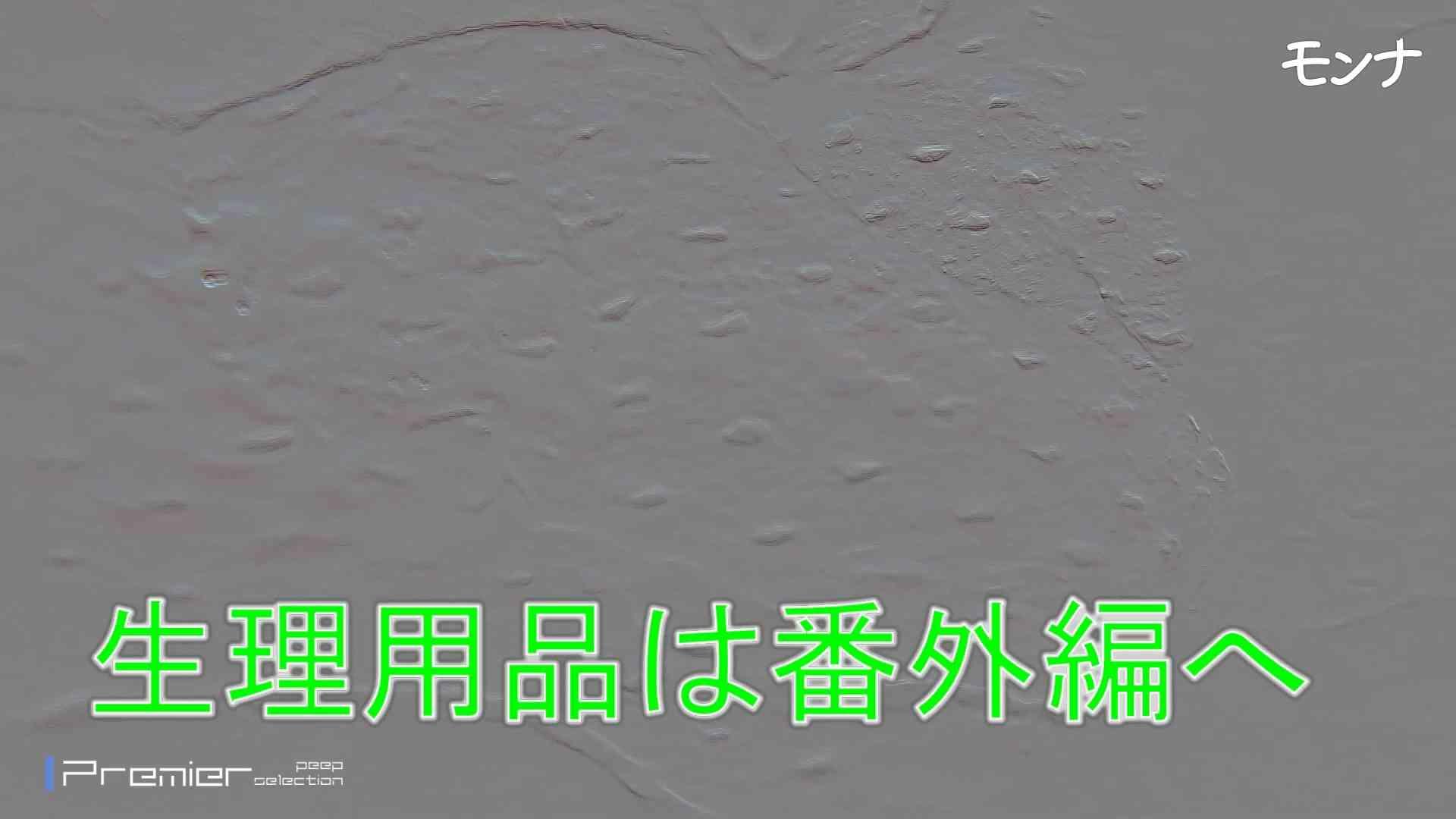 美しい日本の未来 No.58 清楚な顔で、ドロッと大量に!! 美肌  110画像 20