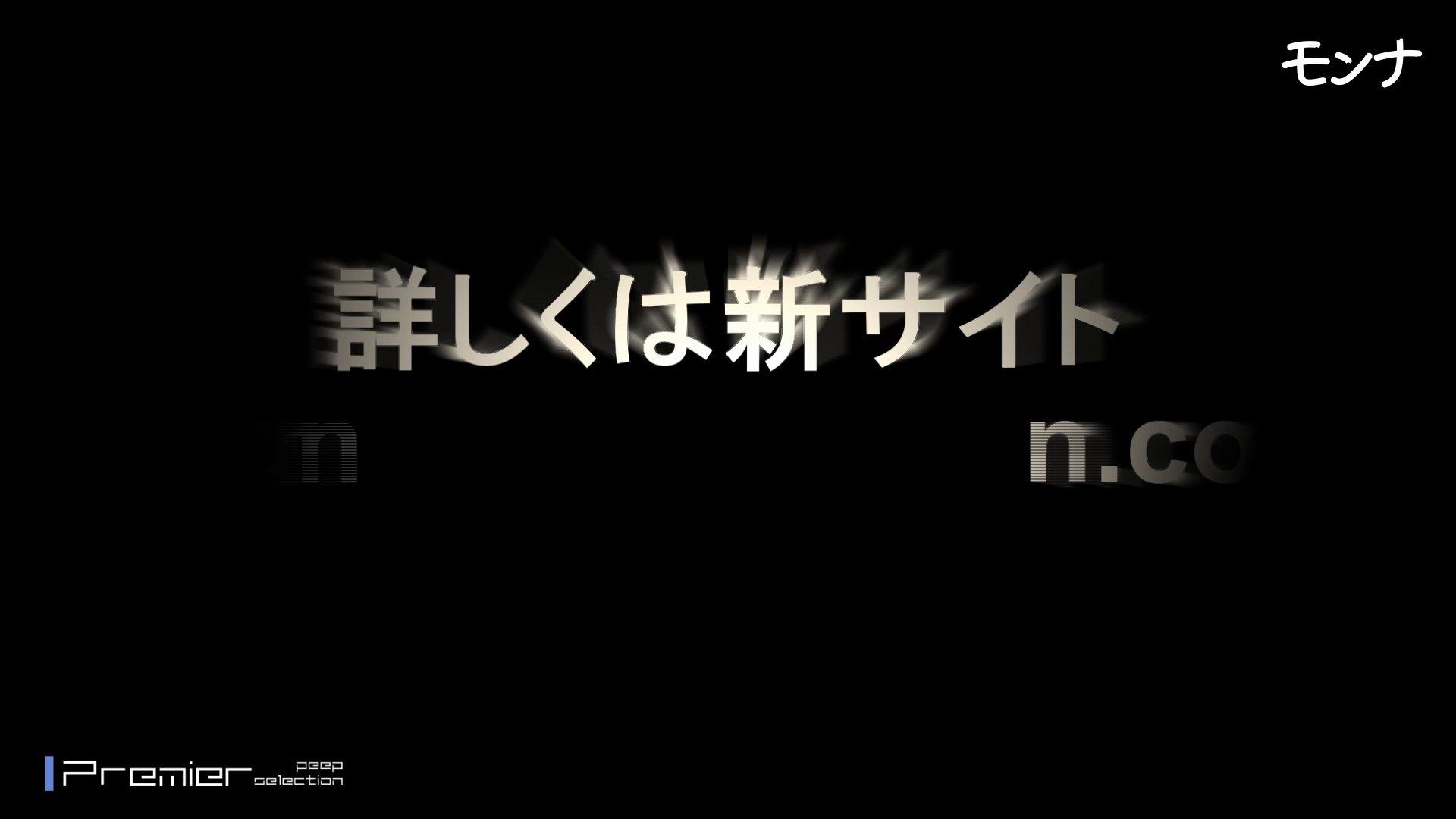 美しい日本の未来 No.58 清楚な顔で、ドロッと大量に!! 細身・スレンダー おめこ無修正画像 110画像 26