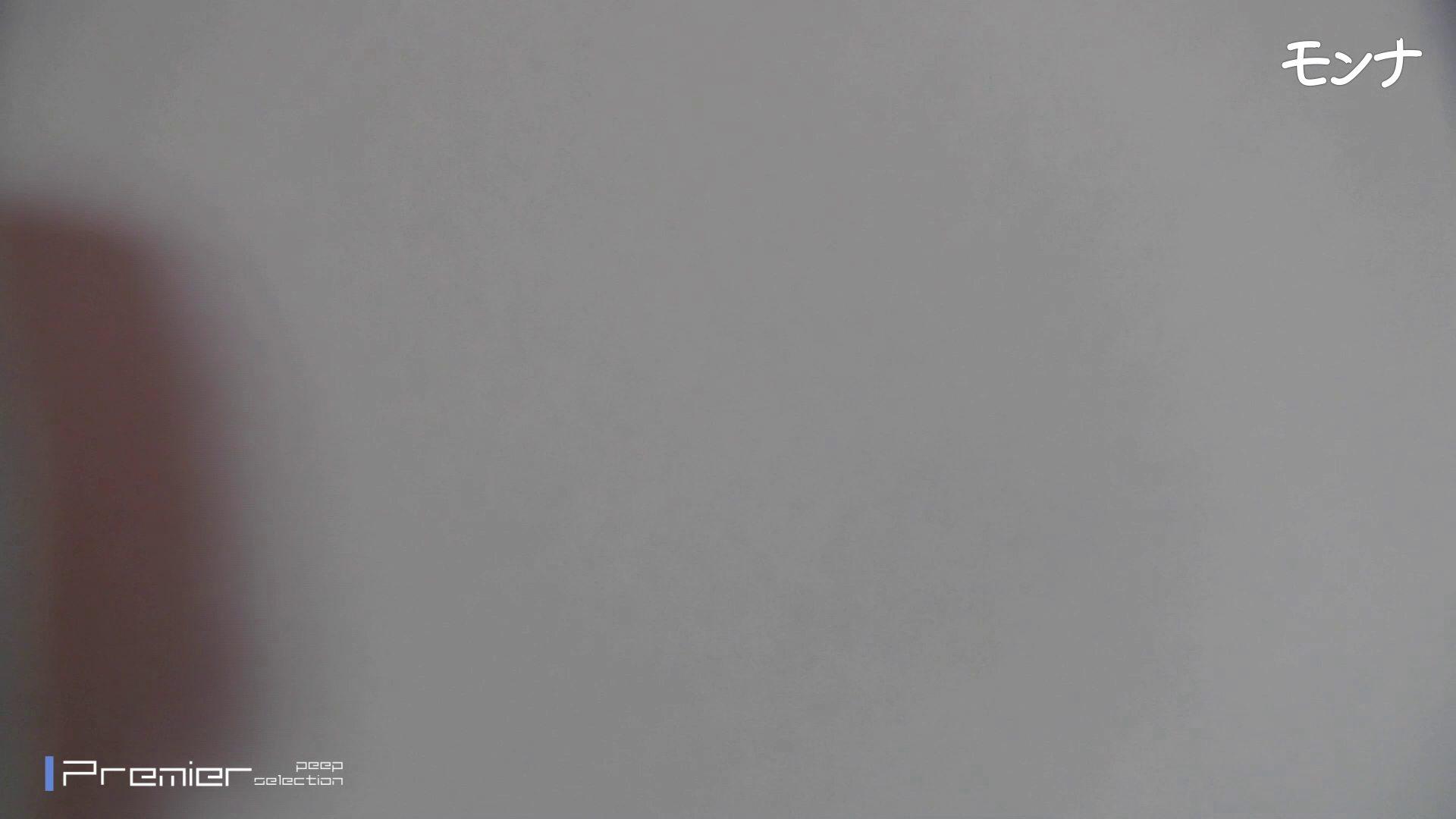 美しい日本の未来 No.58 清楚な顔で、ドロッと大量に!! 高画質動画 セックス無修正動画無料 110画像 67