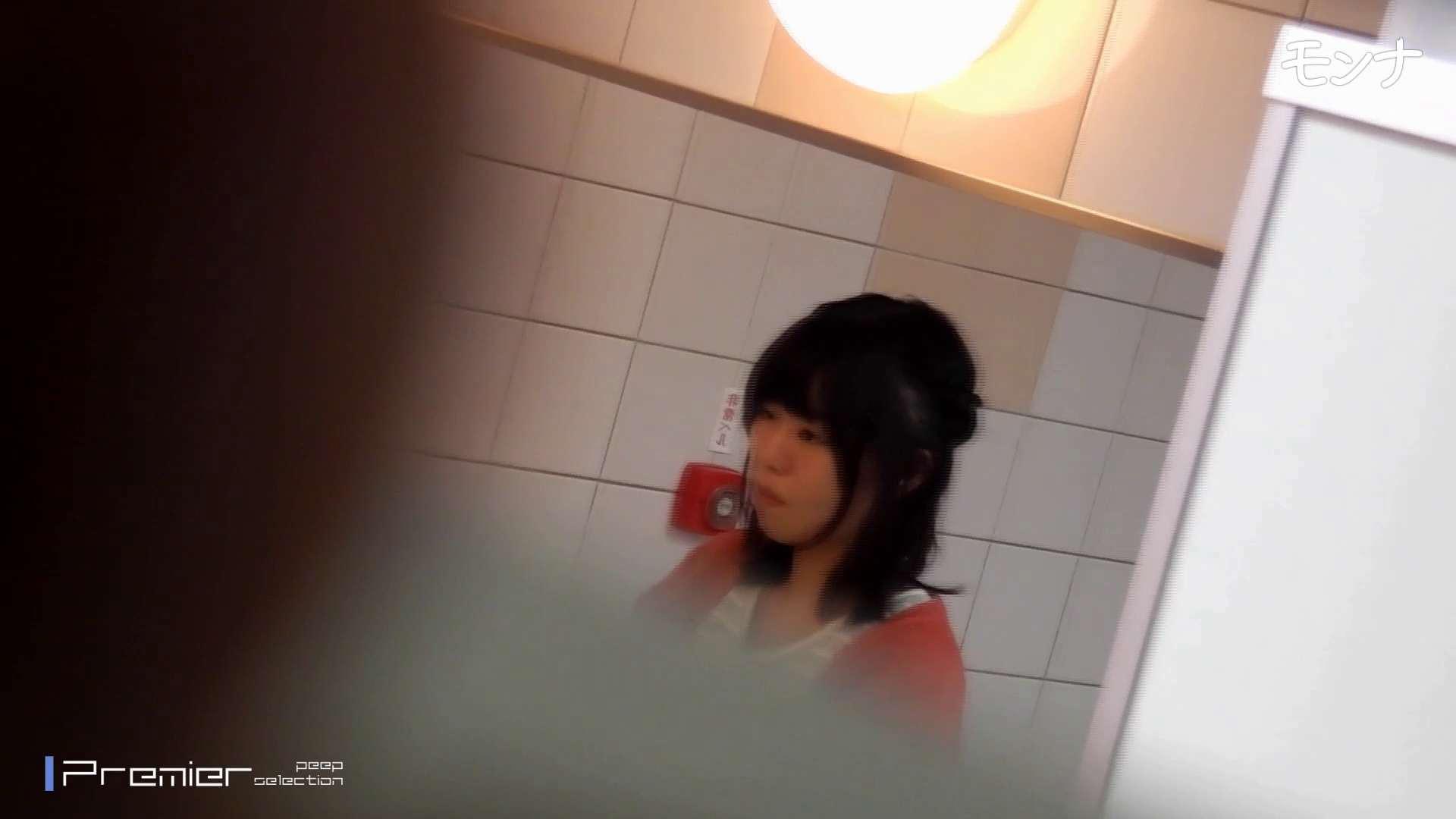 美しい日本の未来 No.58 清楚な顔で、ドロッと大量に!! むっちり体型 エロ画像 110画像 69