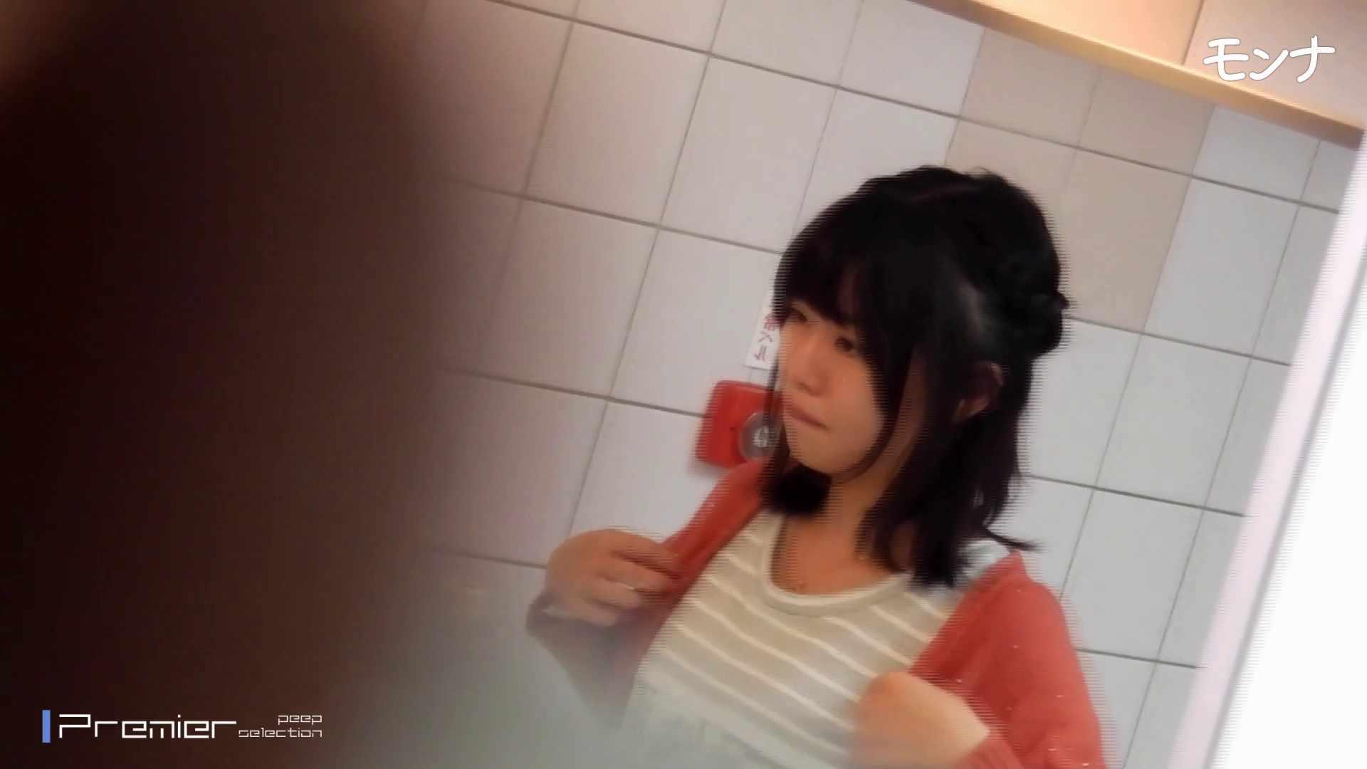 美しい日本の未来 No.58 清楚な顔で、ドロッと大量に!! 美肌  110画像 70