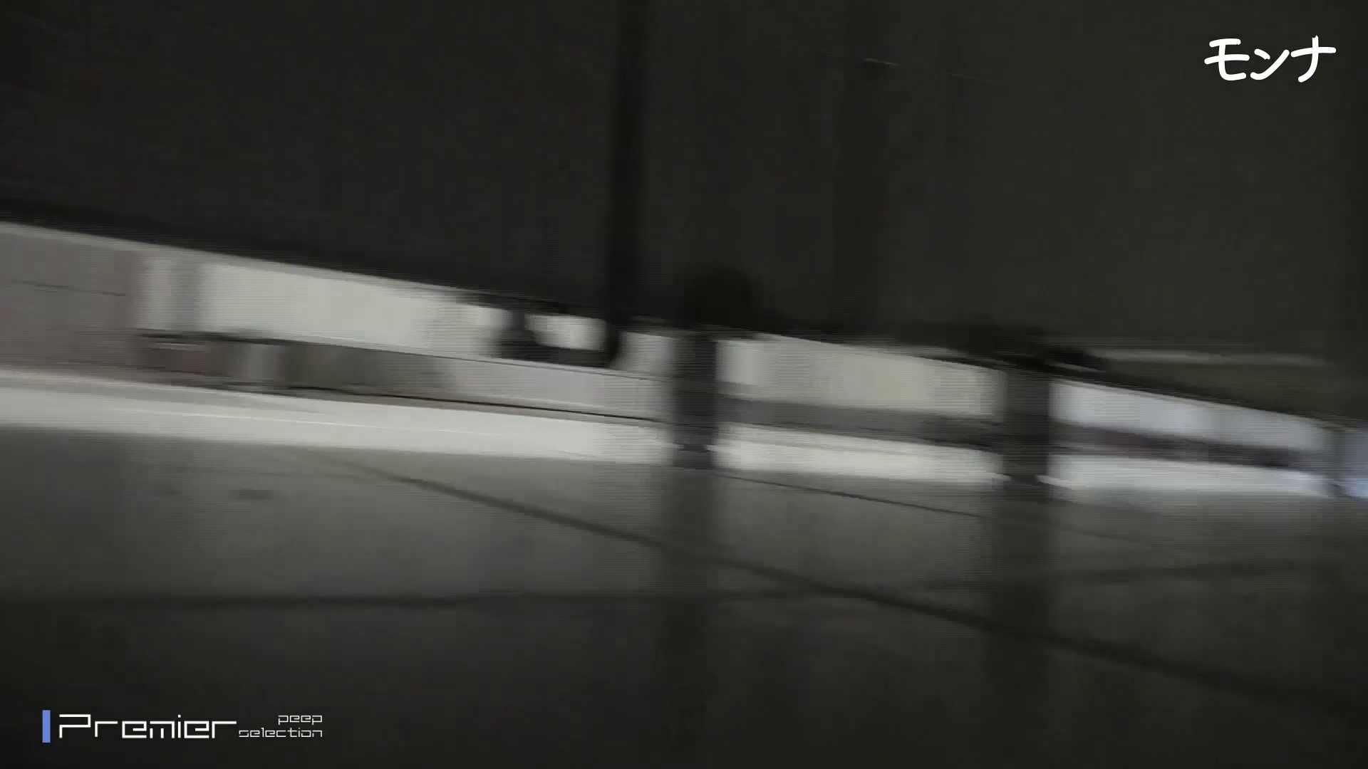 美しい日本の未来 No.58 清楚な顔で、ドロッと大量に!! エッチなお姉さん AV無料動画キャプチャ 110画像 75