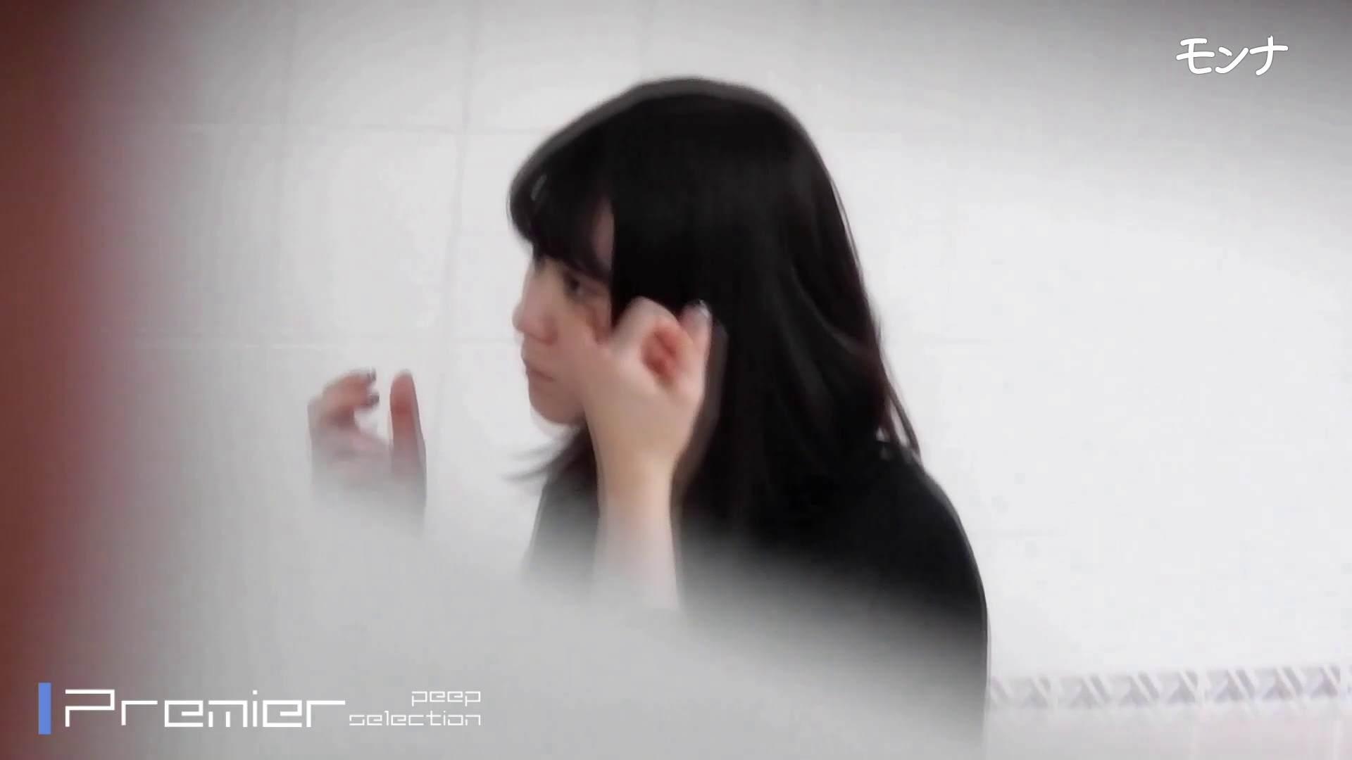 【美しい日本の未来 No.92】 高評価 アダルト動画キャプチャ 63画像 16