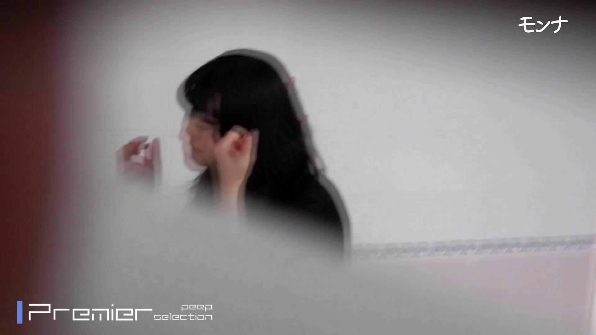 【美しい日本の未来 No.92】 細身・スレンダー おまんこ無修正動画無料 63画像 49